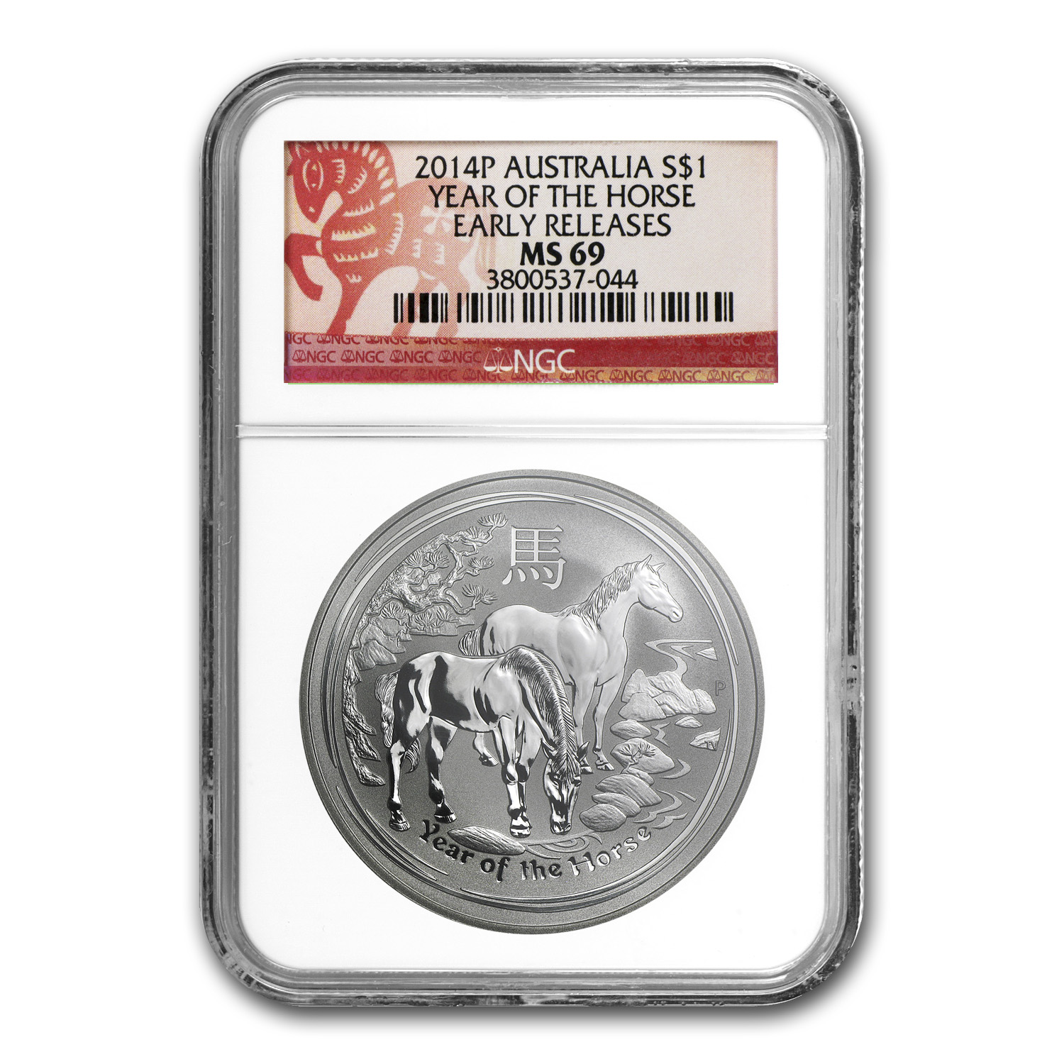2014 Australia 1 oz Silver Year of the Horse MS-69 NGC (ER)