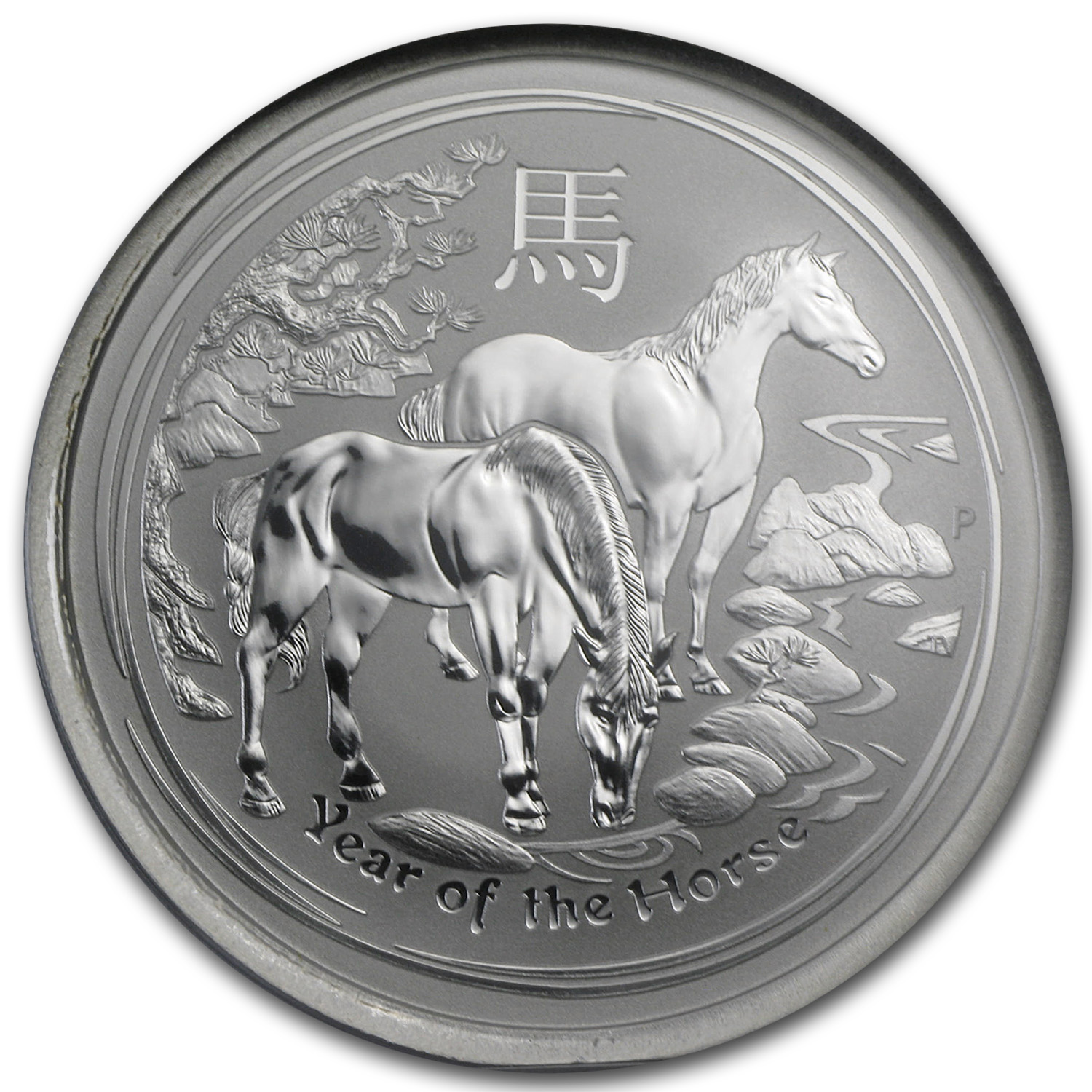 2014 1 oz Silver Australian Year of the Horse MS-69 PCGS (FS)