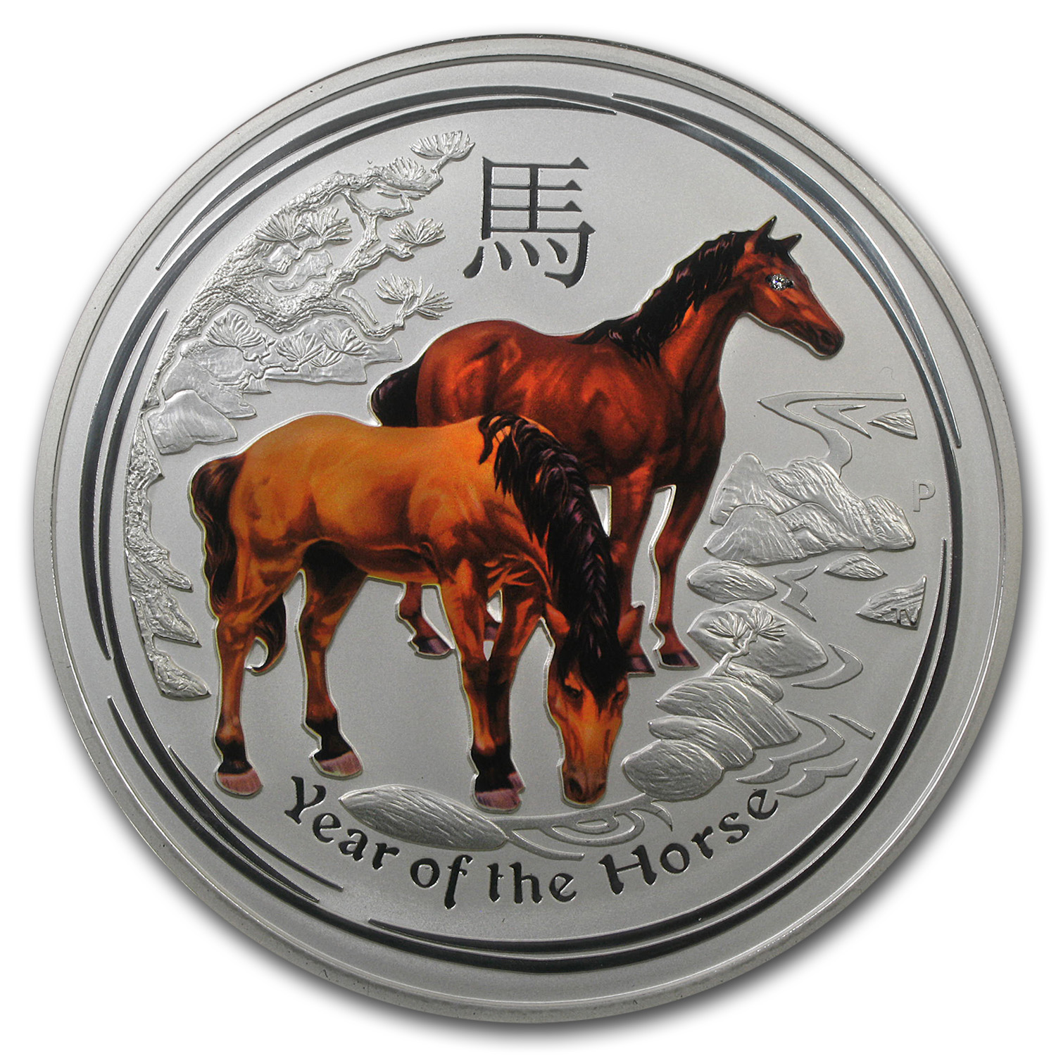 2014 1 Kilo Silver Year of the Horse Gemstone Eye SP-69 NGC