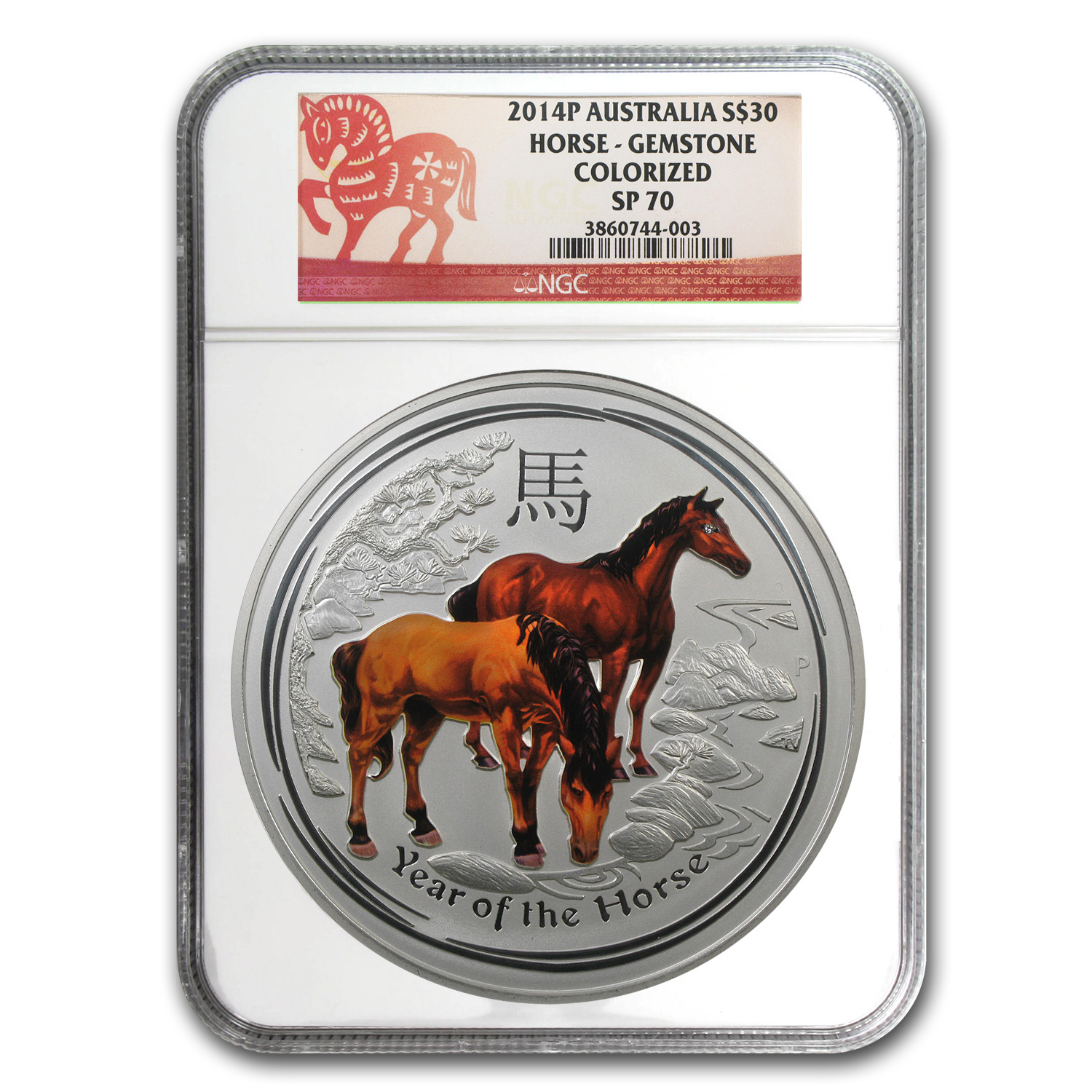 2014 Year of the Horse Gemstone Eye - 1 Kilo Silver SP-70 NGC