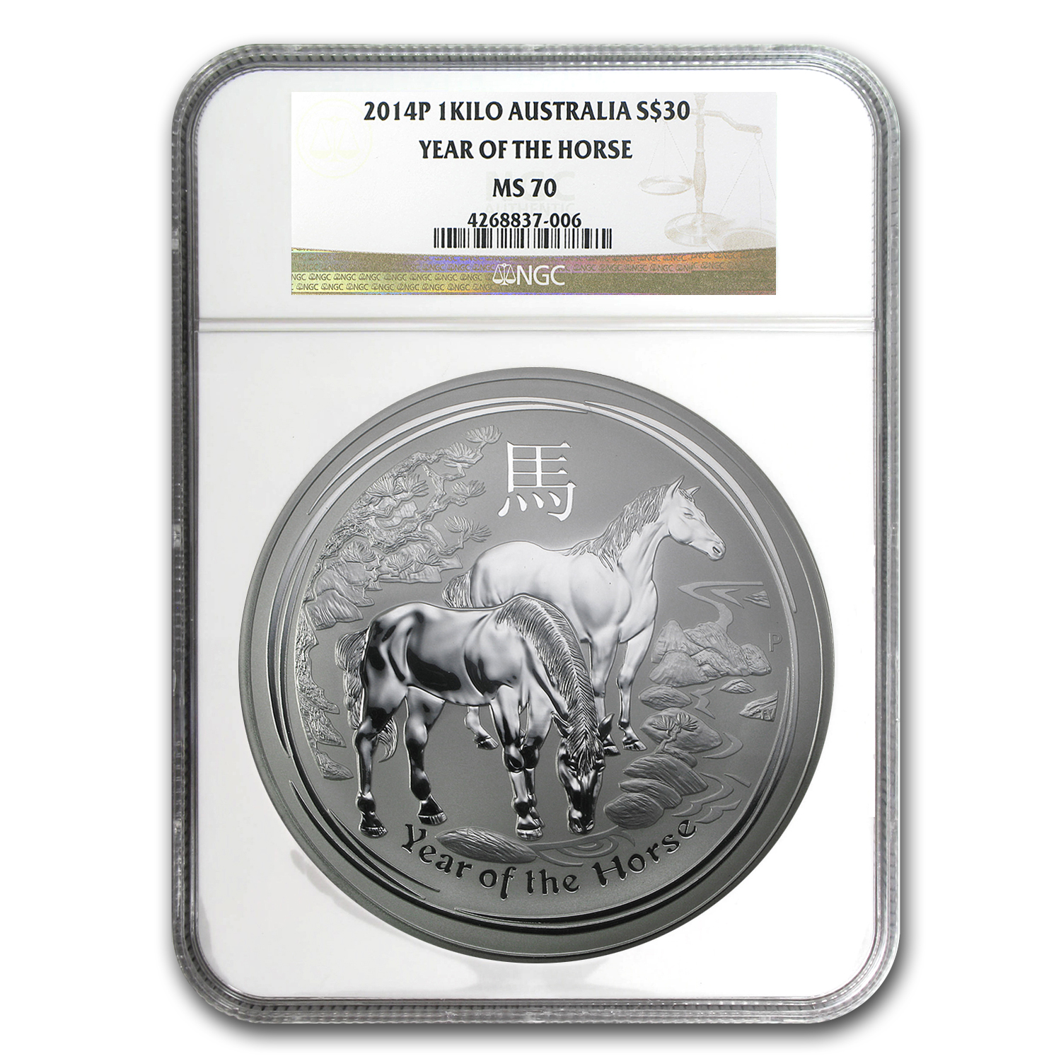 2014 1 Kilo Silver Australian Year of the Horse (SII) MS-70 NGC