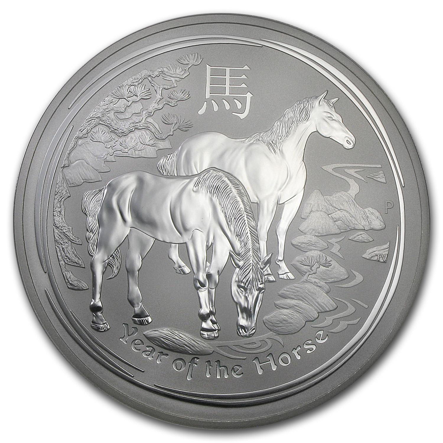 2014 1 Kilo Silver Australian Year of the Horse (SII) MS-69 NGC