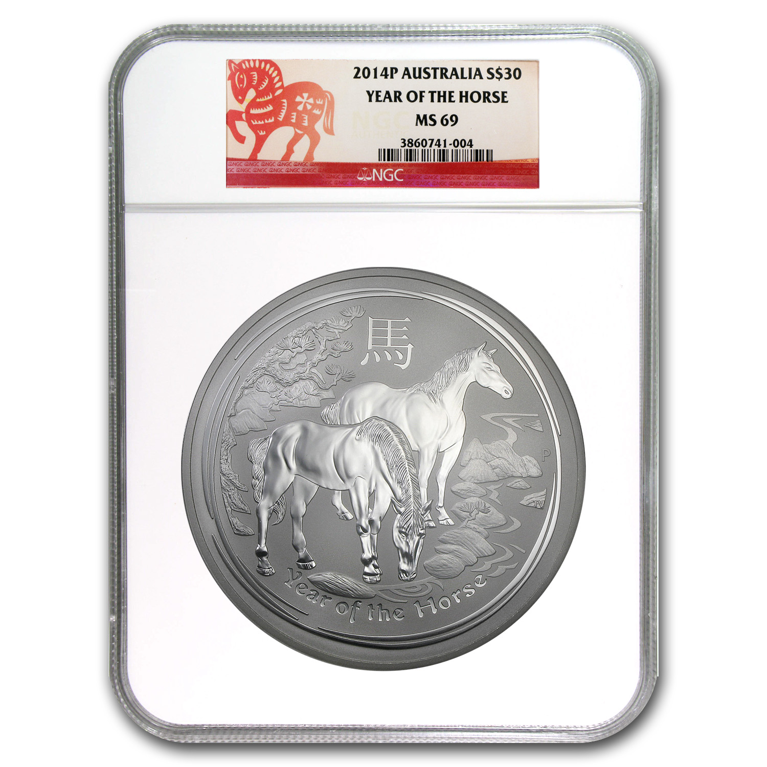 2014 1 Kilo Silver Australian Year of the Horse MS-69 NGC (SII)