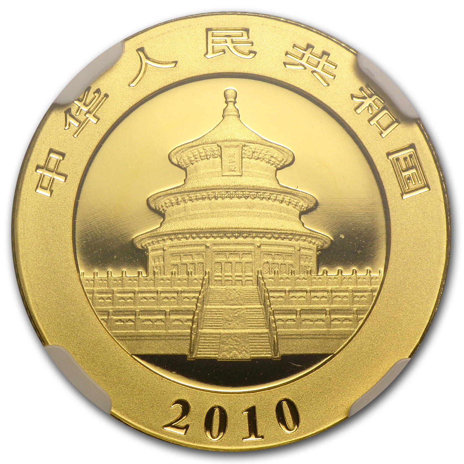 2010 (1/4 oz) Gold Chinese Pandas - MS-68 NGC