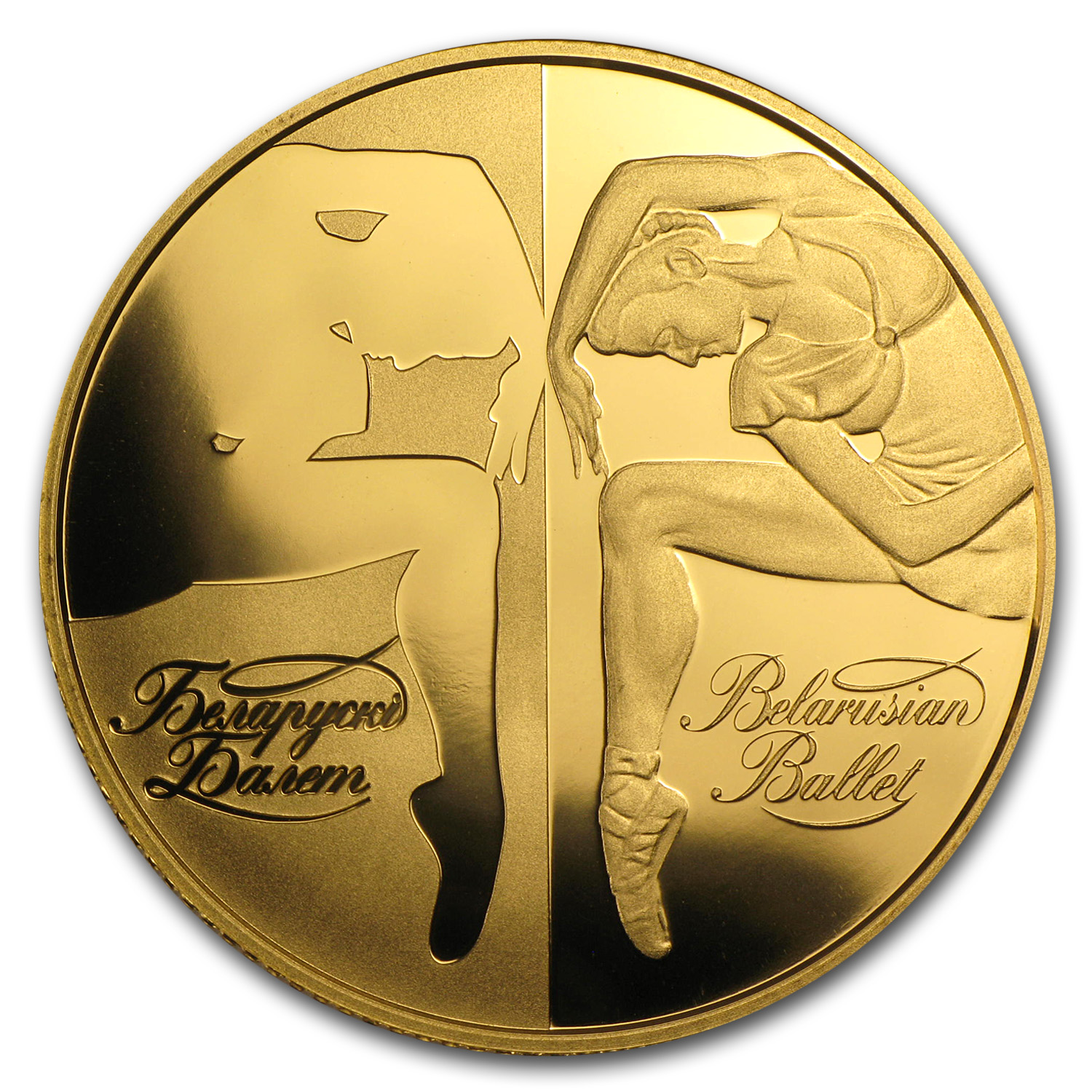 Belarus Gold 200 Rouble Proof Ballerina AGW 1 Oz.