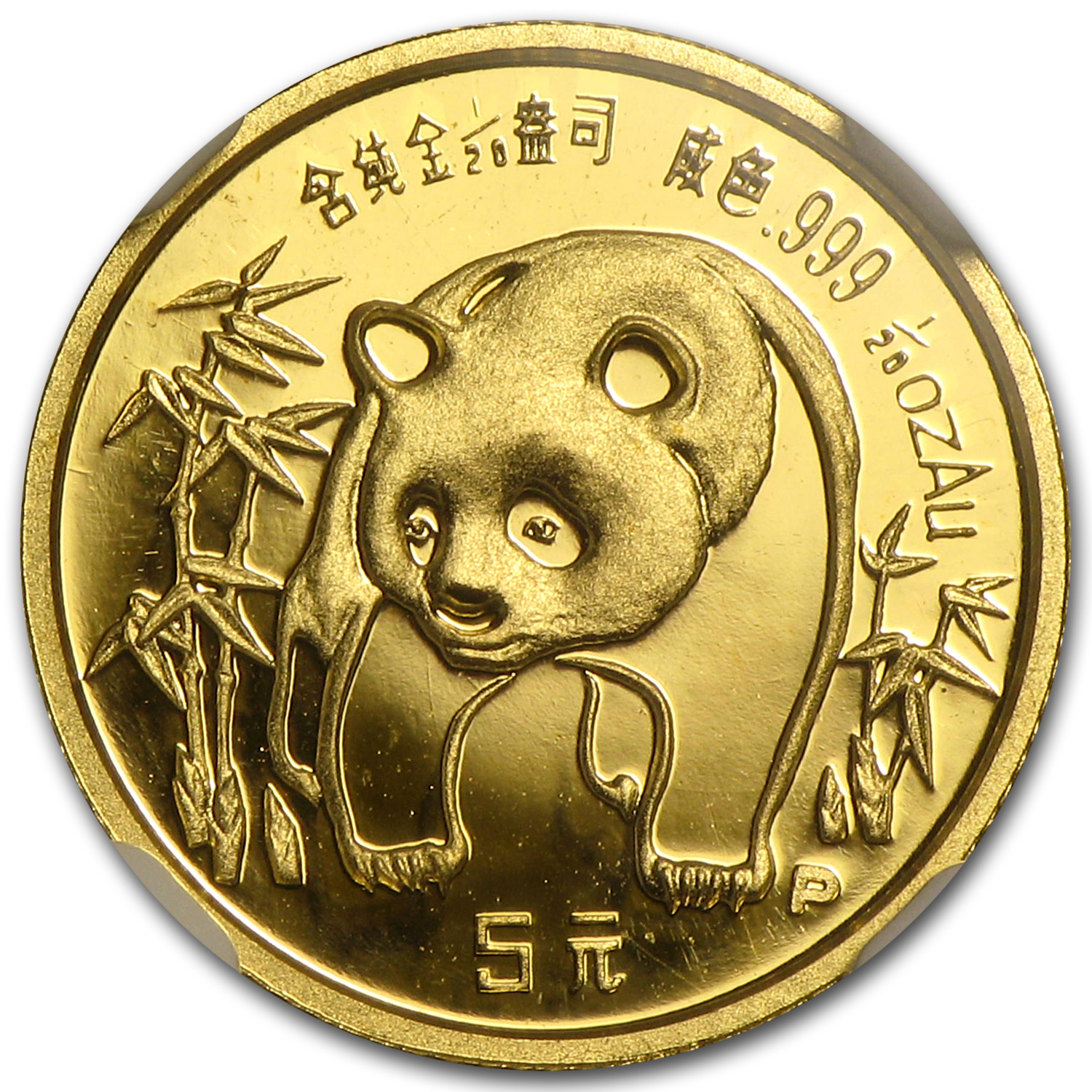 1986 (1/20 oz Proof) Gold Chinese Pandas - PF-68 UCAM NGC