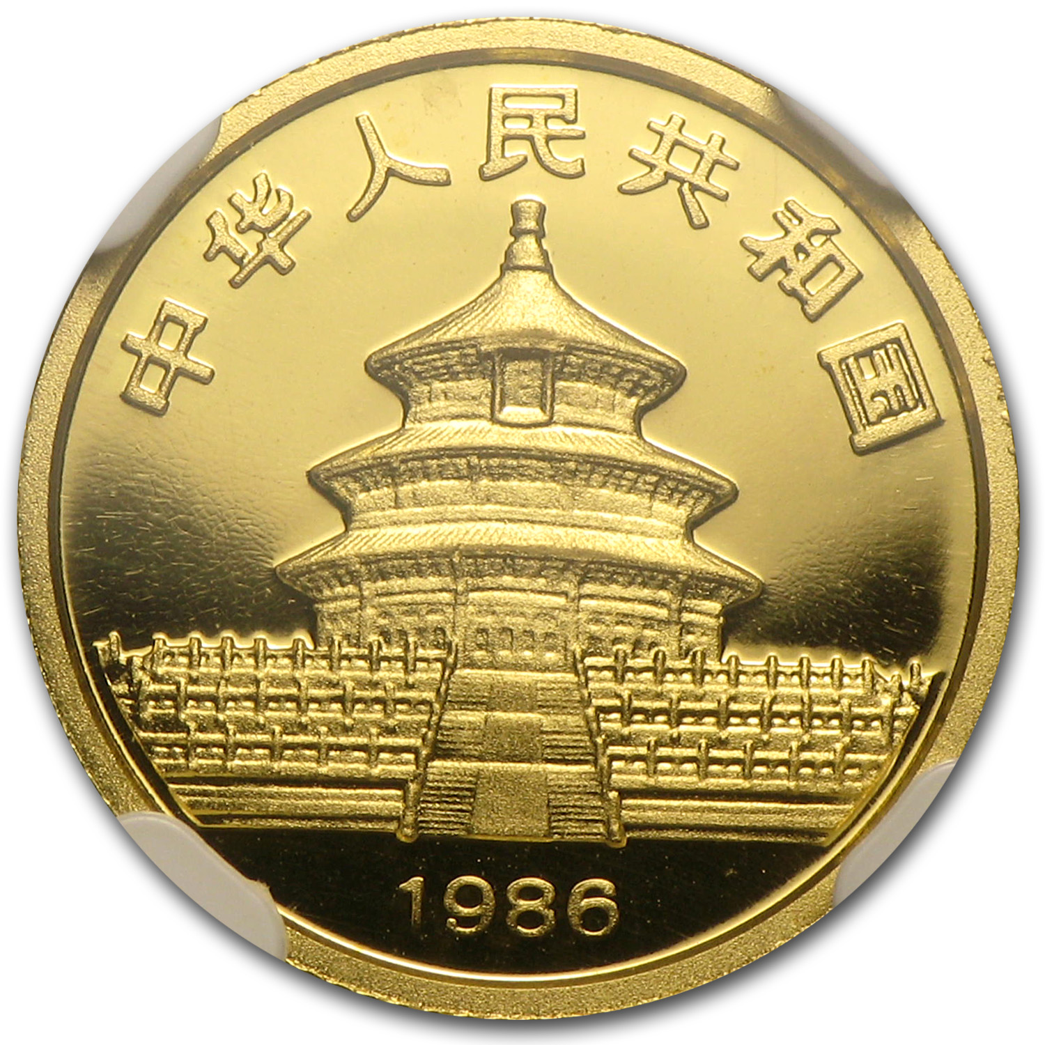 1986 China 1/20 oz Proof Gold Panda PF-68 NGC
