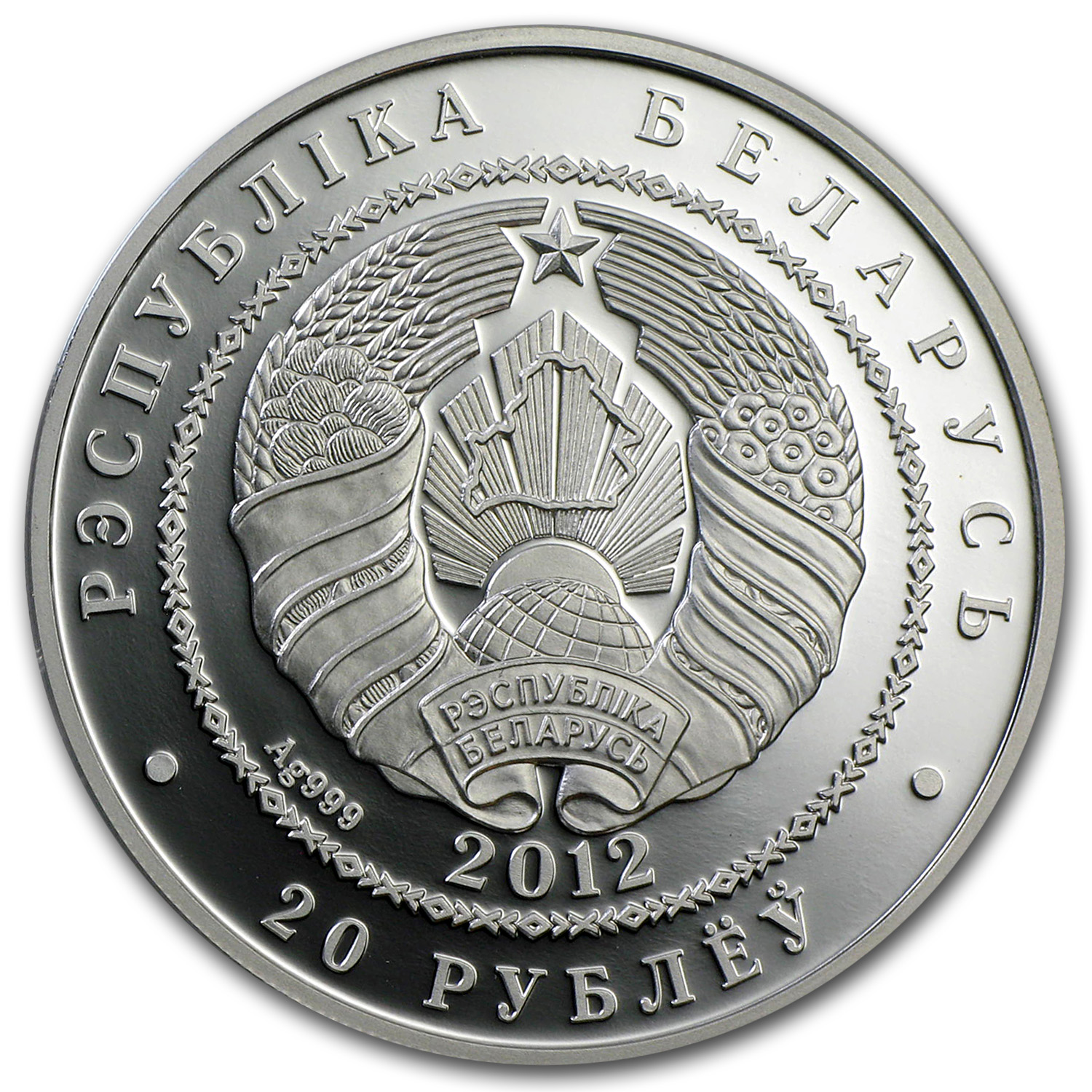 Belarus 2012 1 oz Silver Proof 20 Rubles Bison (Bonasus)