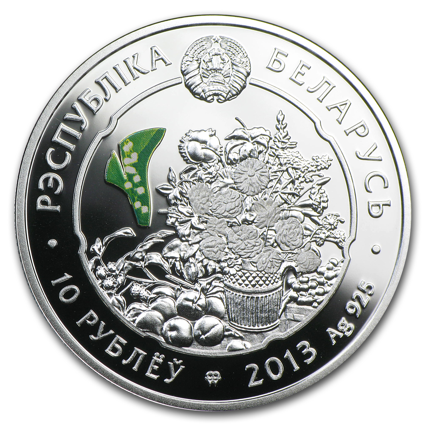 Belarus 2013 Silver Proof Under the Charm of Flowers - Pansy