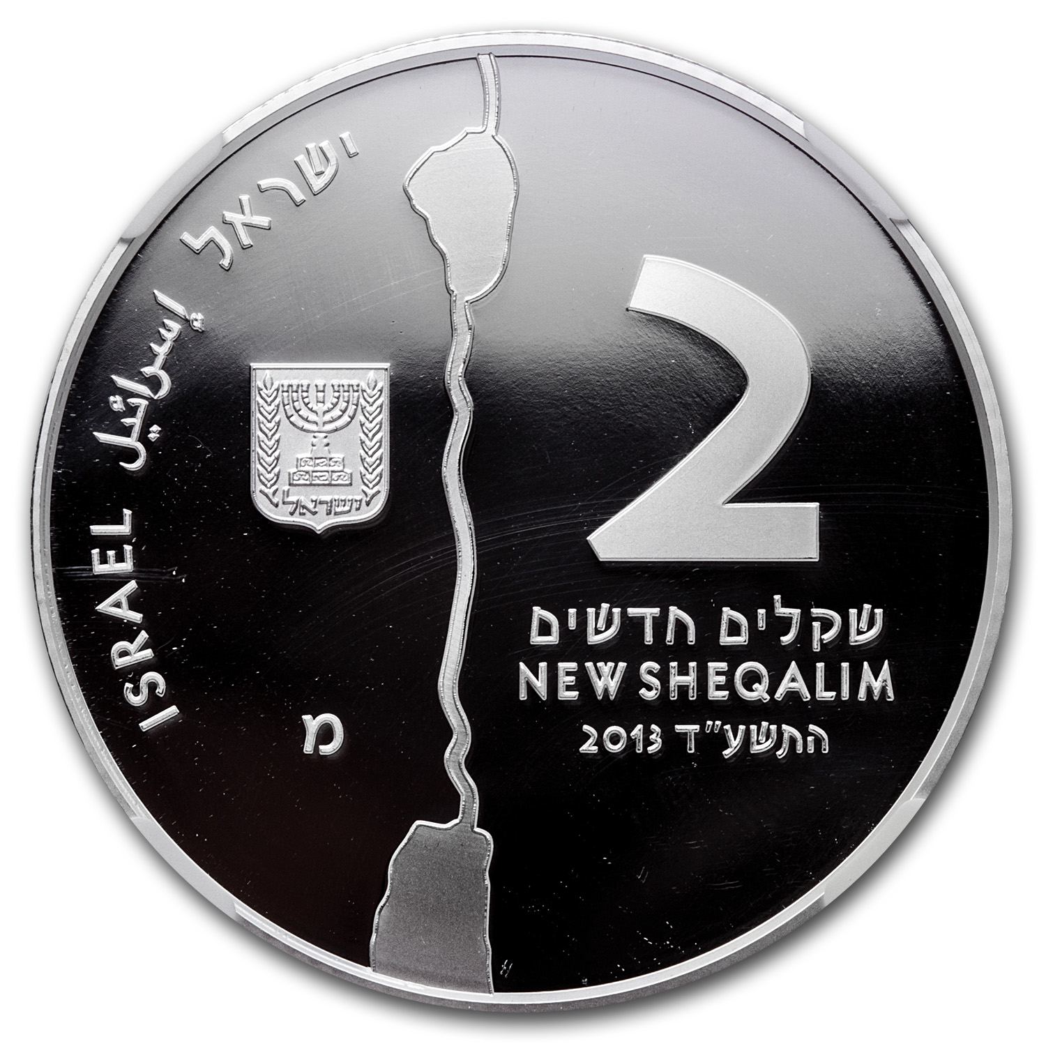2013 Israel David Playing for Saul Proof 1 oz Silver PF-69 NGC ER