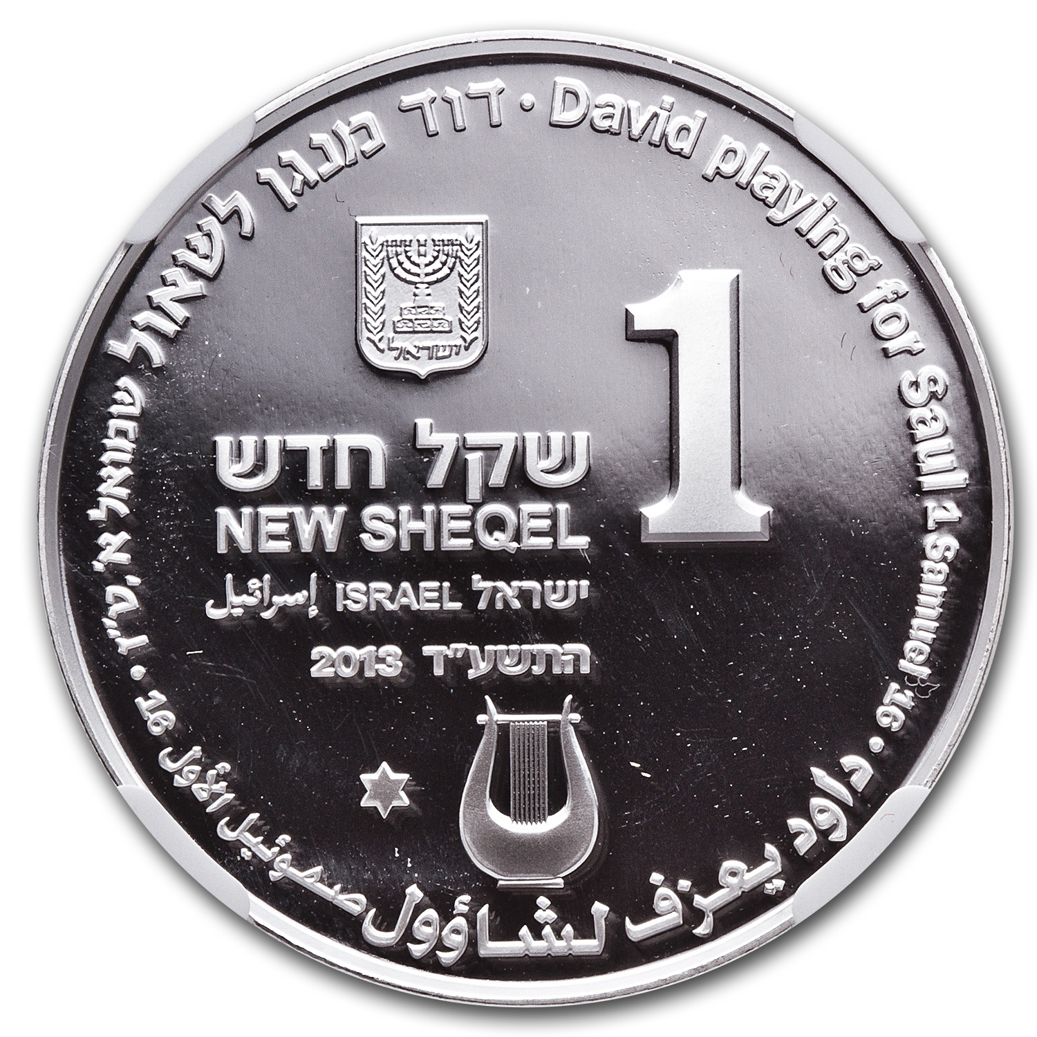 2013 Israel David Playing for Saul Proof-Like Silver MS-69 ER NGC