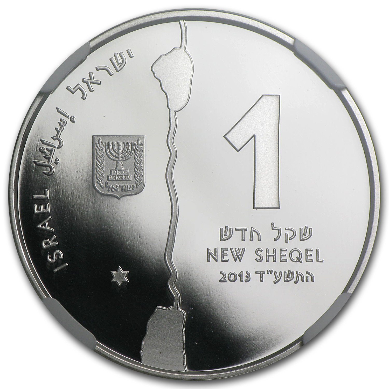 2013 Israel The Jordan River Proof-Like Silver MS-70 ER NGC