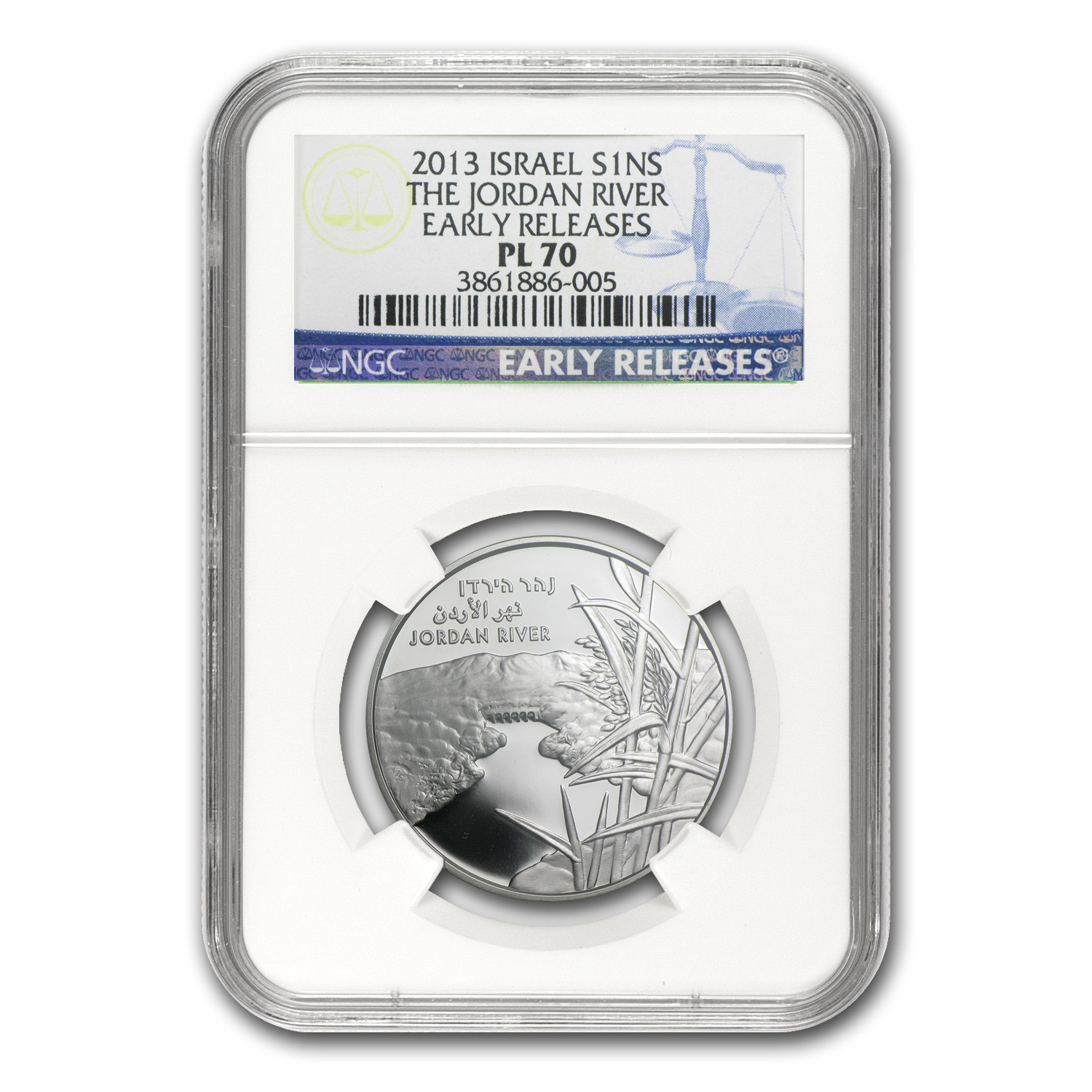 2013 Israel Silver 1 NIS The Jordan River MS-70 NGC (ER)