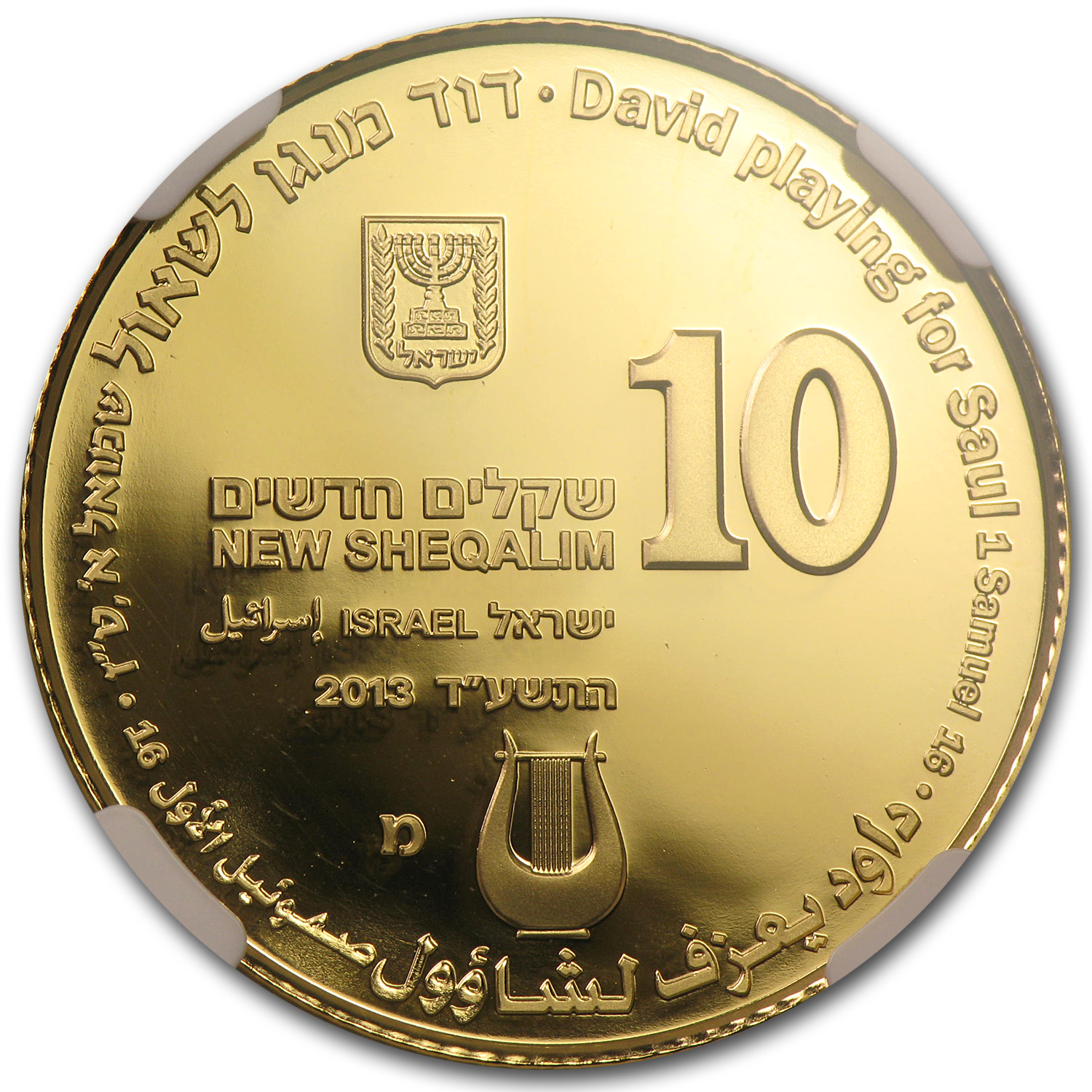 2013 Israel 1/2 oz Prf Gold David Playing for Saul PF-69 NGC (ER)