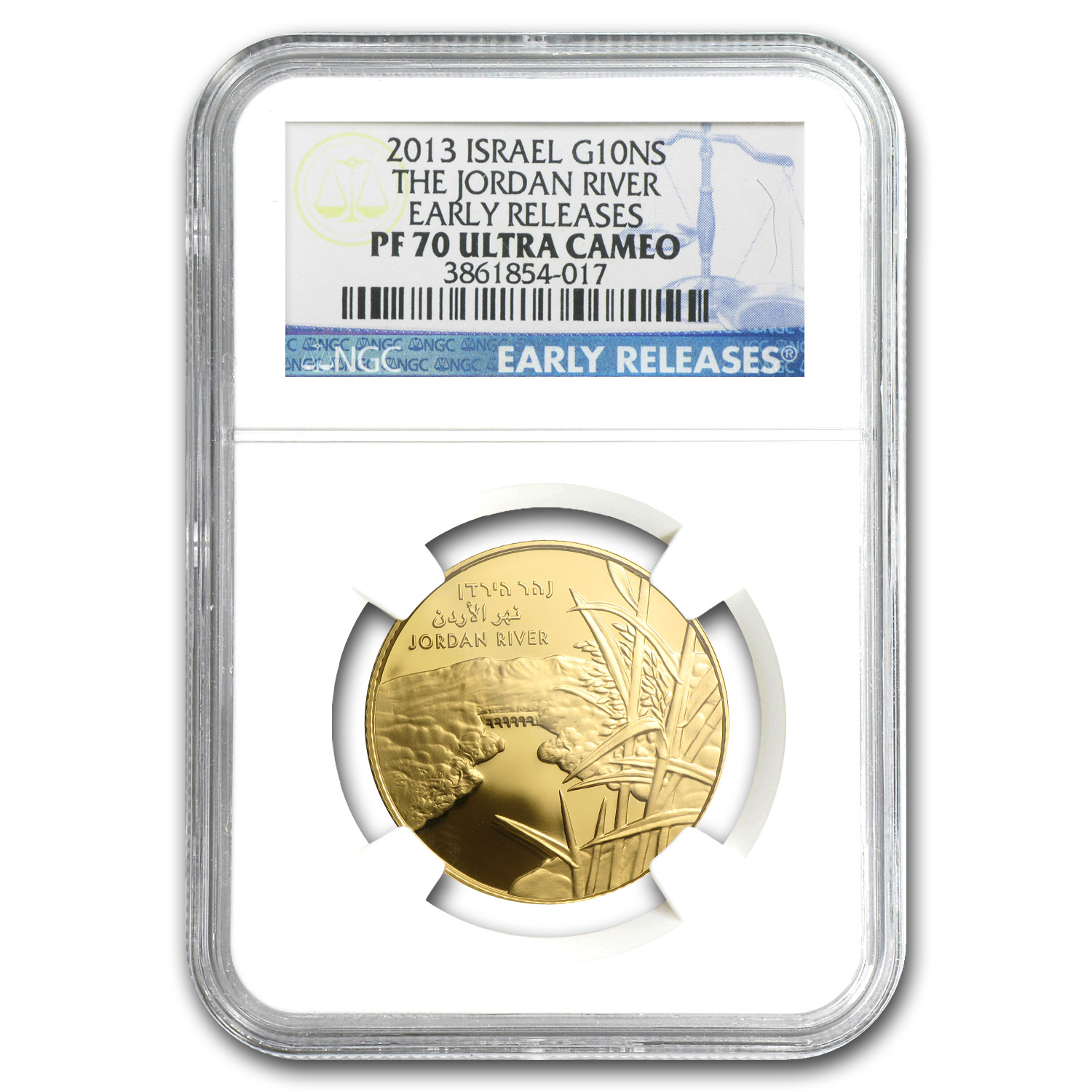 2013 Israel The Jordan River 1/2 oz PF-70 UCAM ER NGC