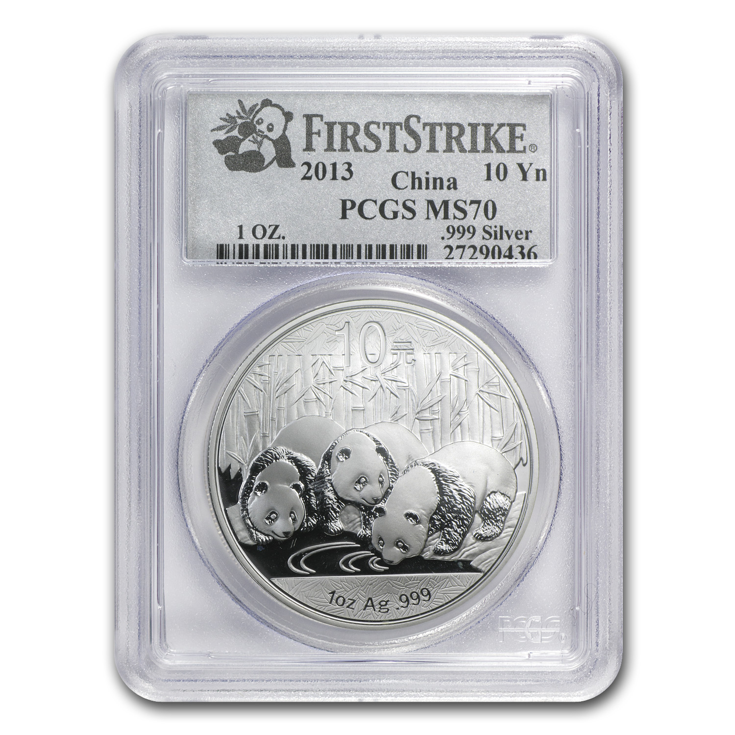 2013 China 1 oz Silver Panda MS-70 PCGS (First Strike)