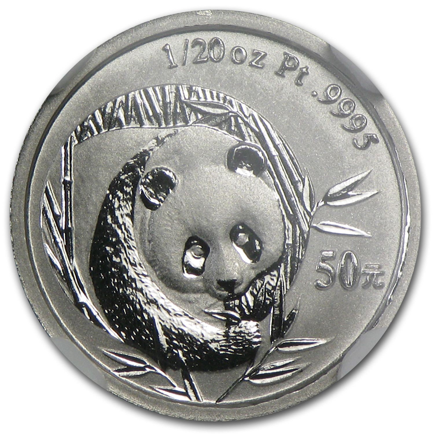 2003 China 1/20 oz Proof Platinum Panda PF-70 NGC