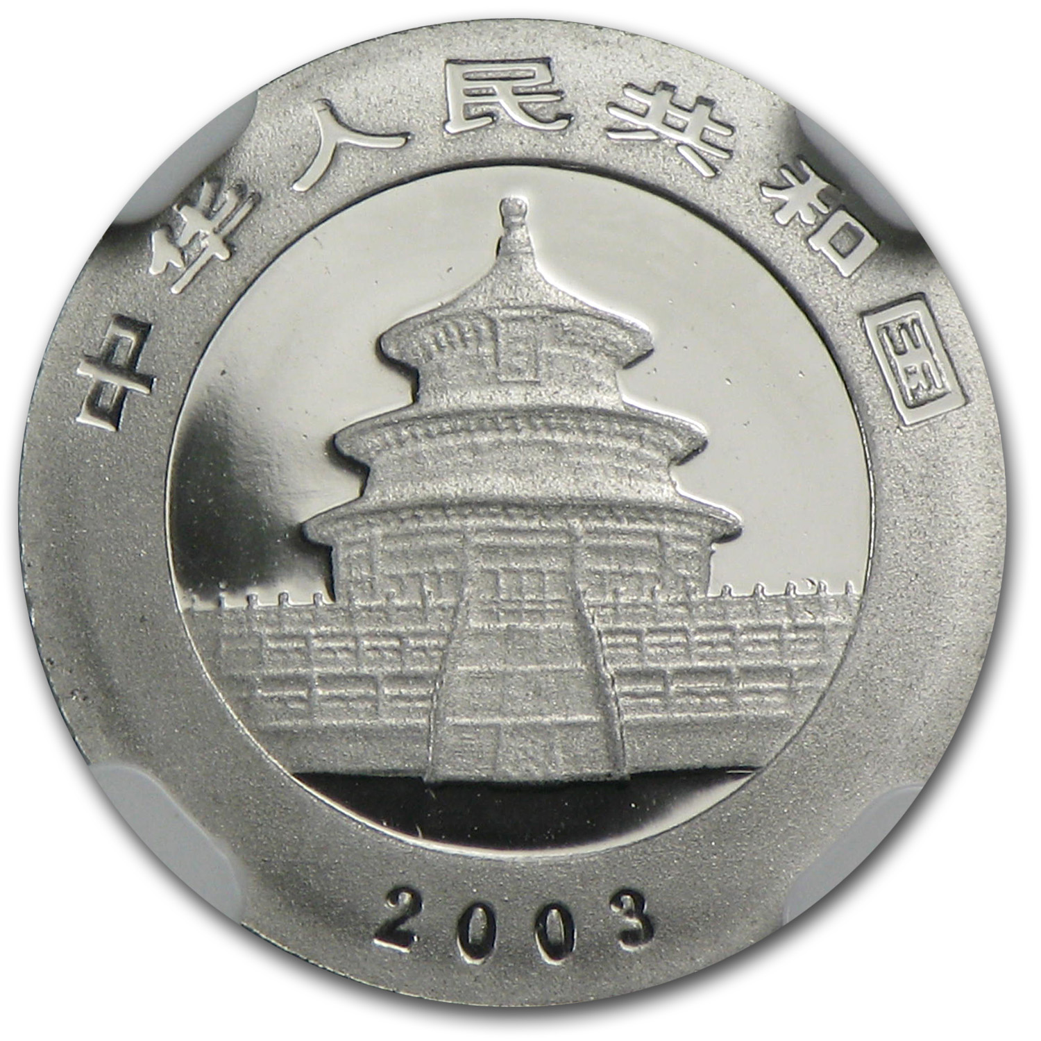 2003 1/20 oz Proof Platinum Chinese Panda PF-70 NGC