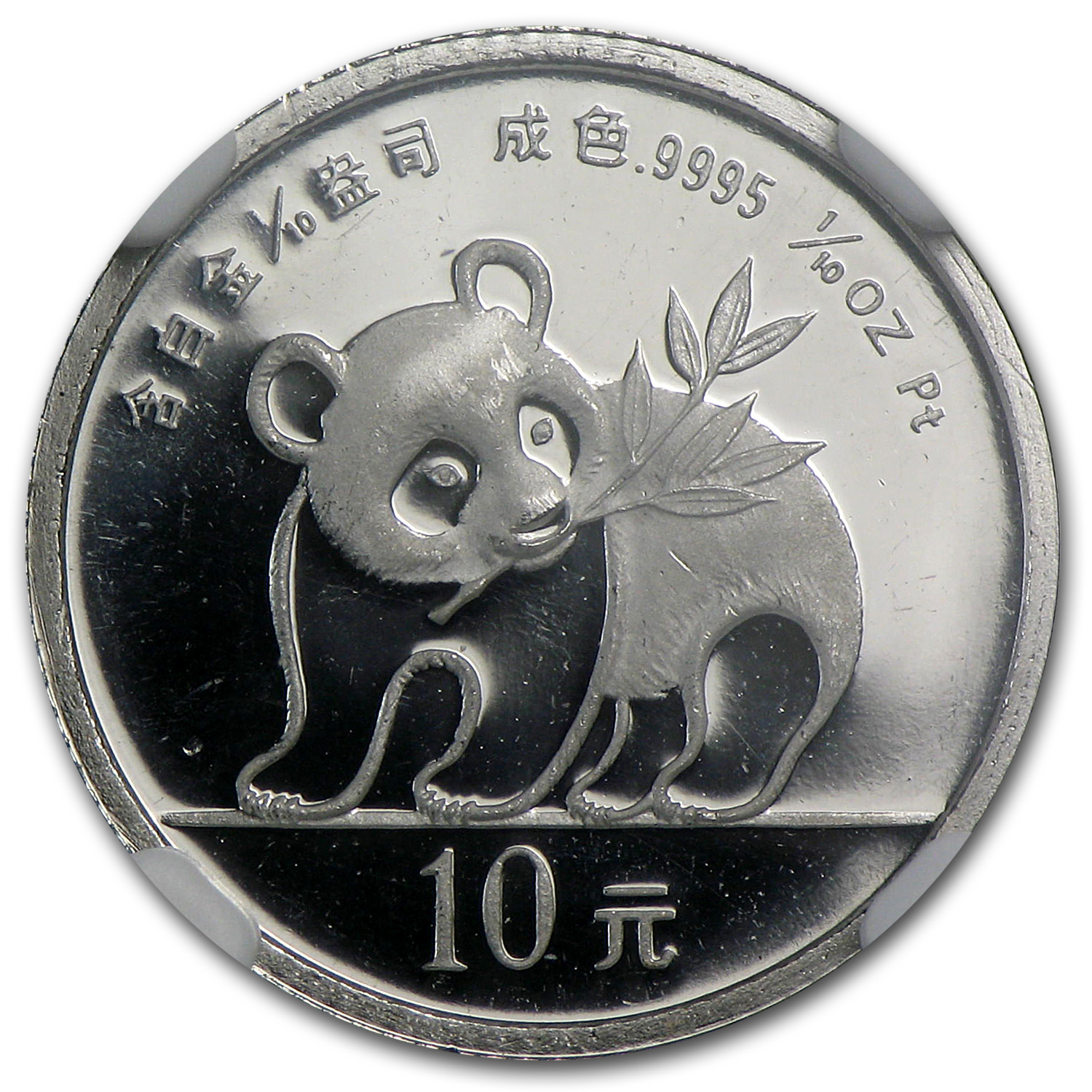 1990 China 1/10 oz Proof Platinum Panda PF-66 NGC