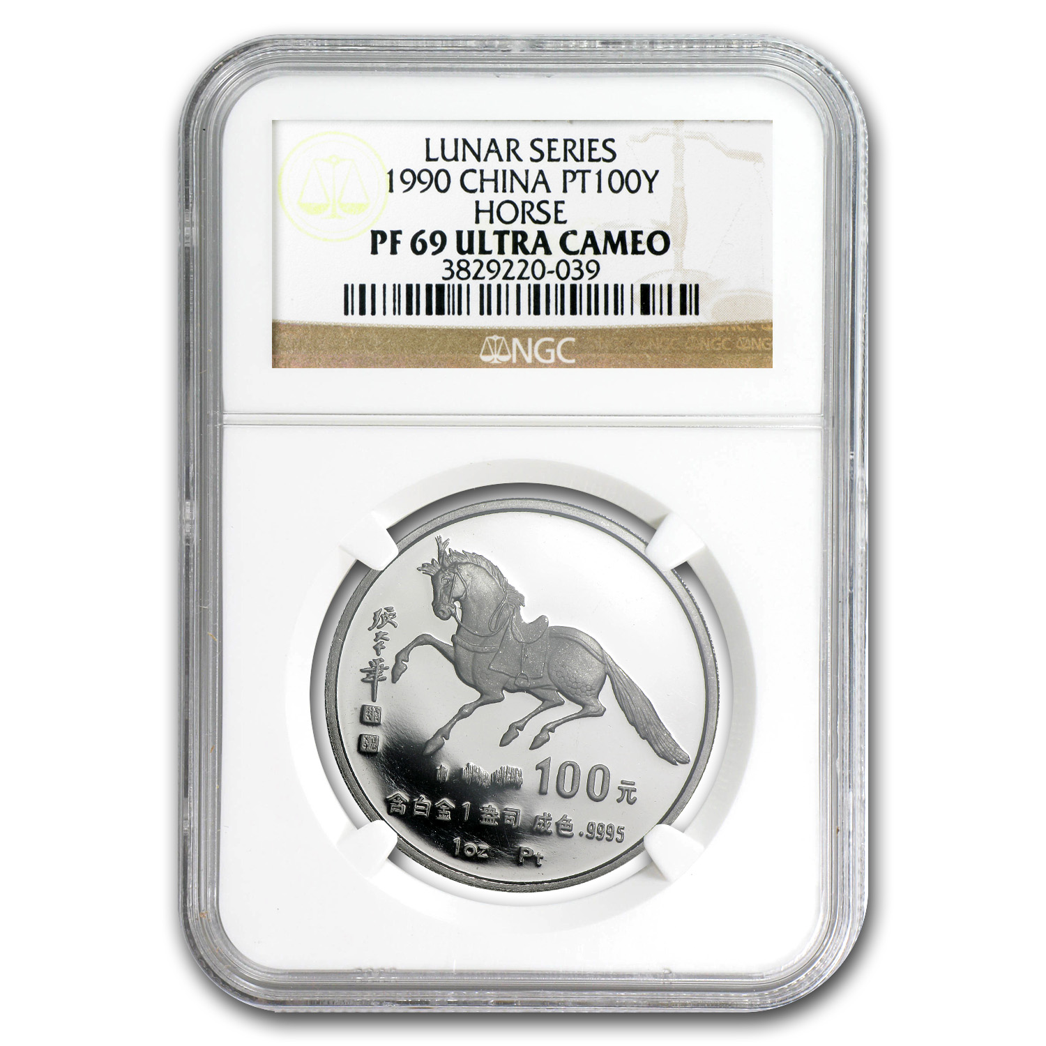 1990 1 oz Chinese Horse Proof Platinum 100 Yuan NGC PF-69