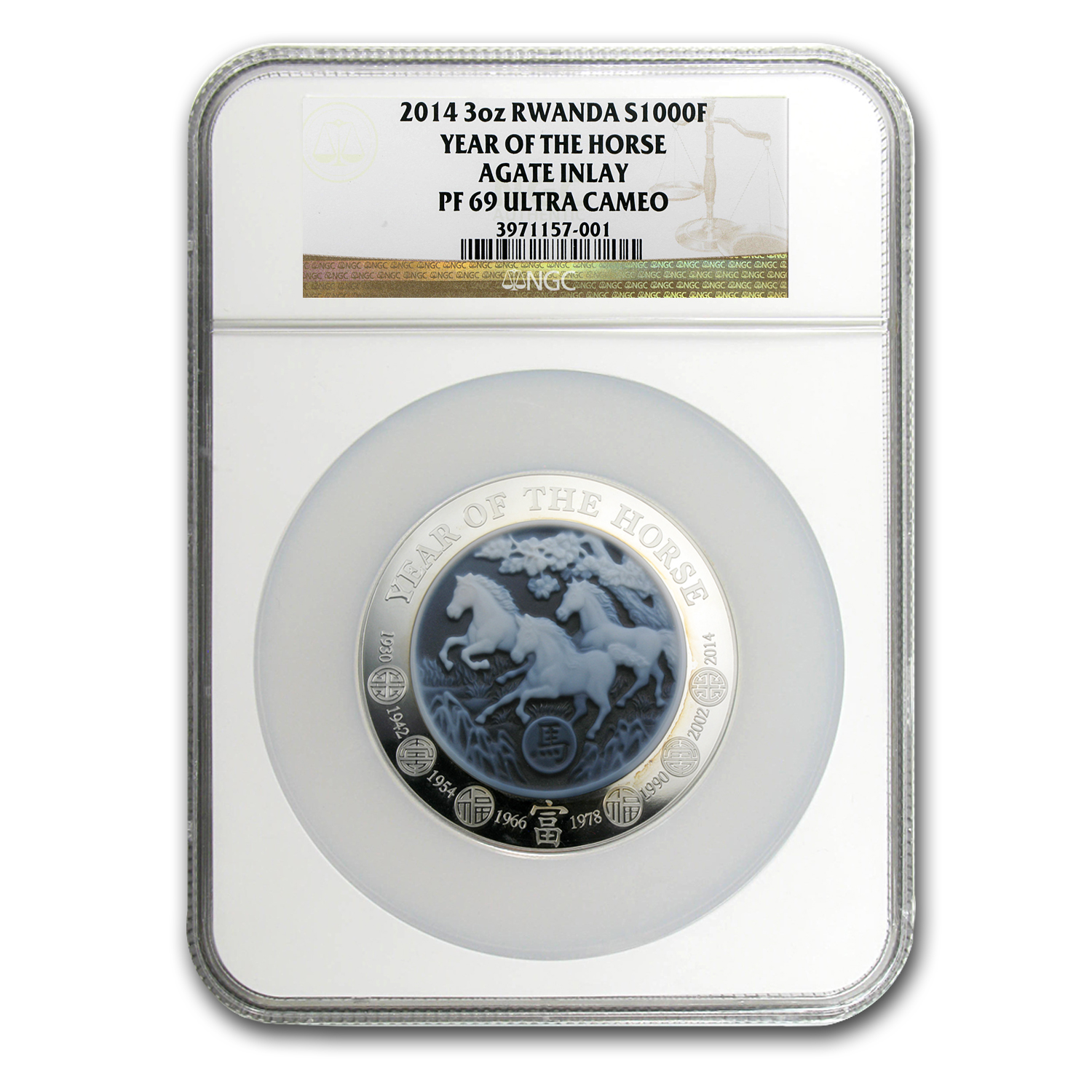2014 Rwanda 3 oz Silver Year of the Horse Agate PF-69 NGC