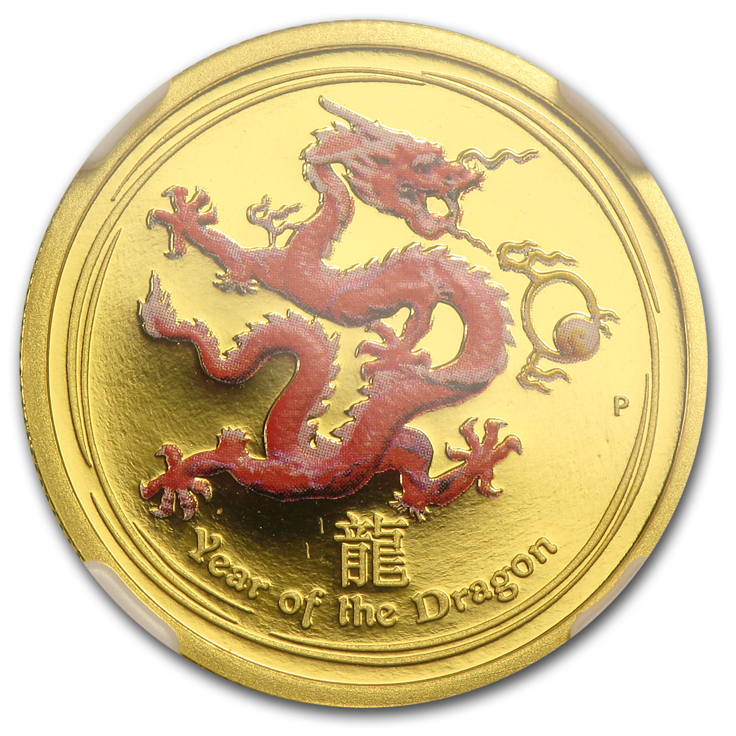 2012 1/4 oz Gold Year of the Dragon PF-69 NGC (SII, Colorized)