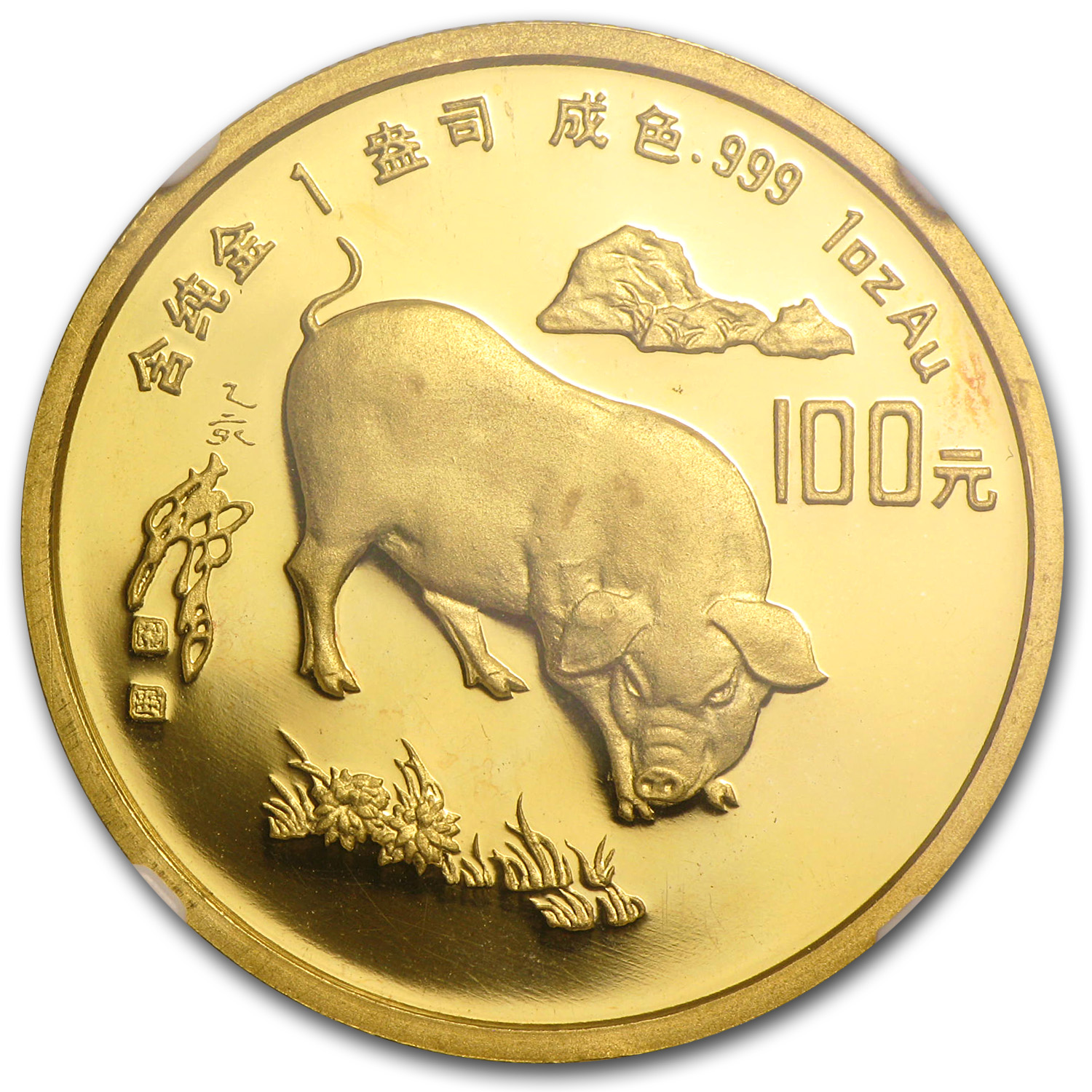 China 1995 100 Yuan Year of the Pig Gold Proof Coin PF-66 NGC