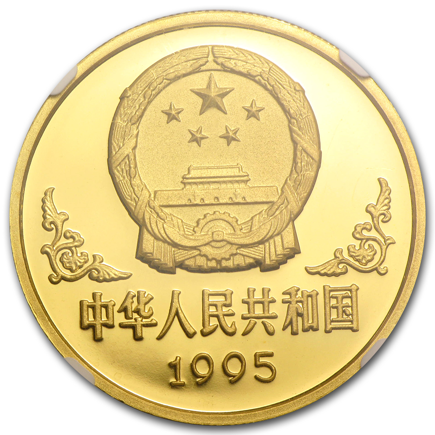 1995 China Gold 100 Yuan Year of the Pig PF-66 NGC