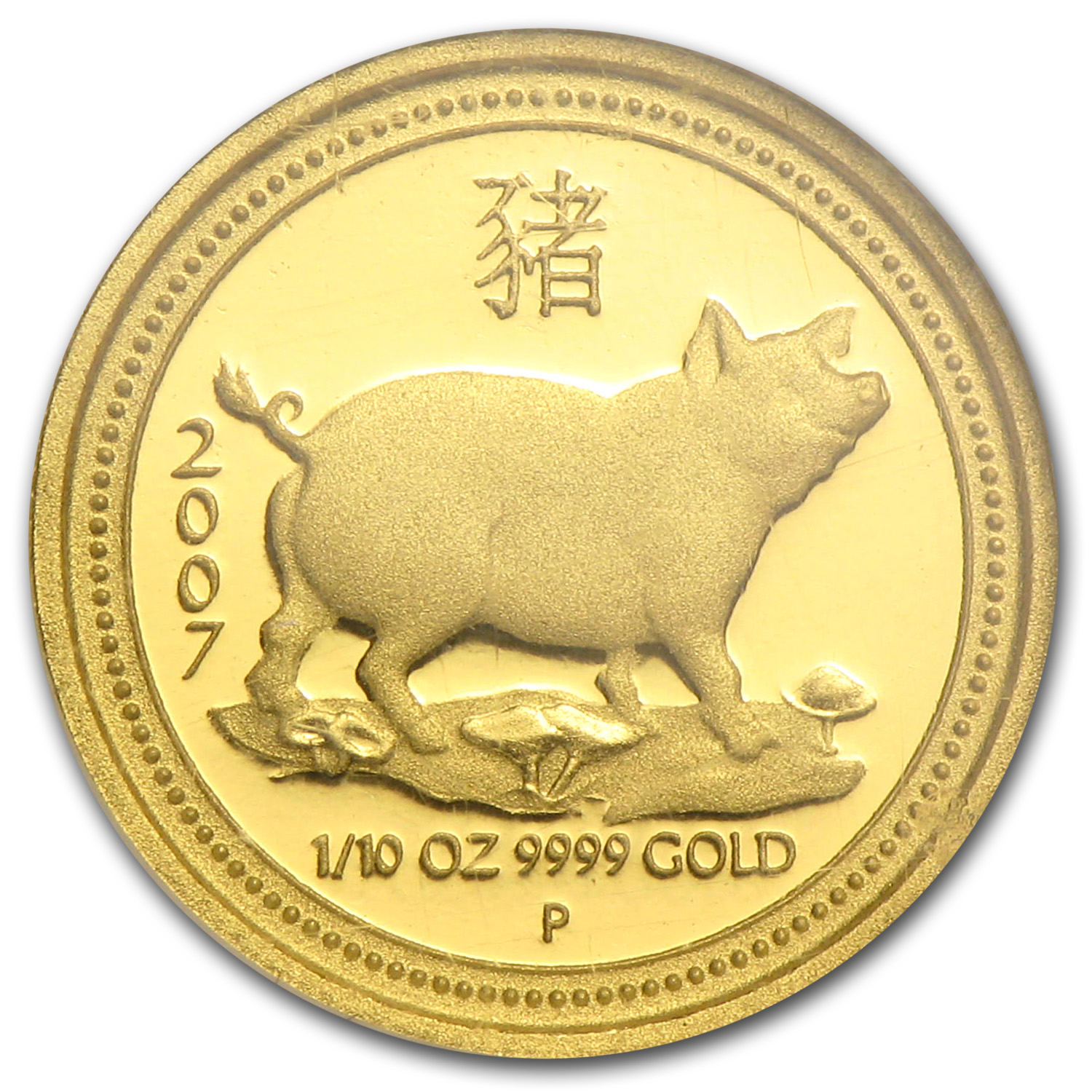2007 1/10 oz Gold Lunar Year of the Pig PF-70 NGC (Series I)