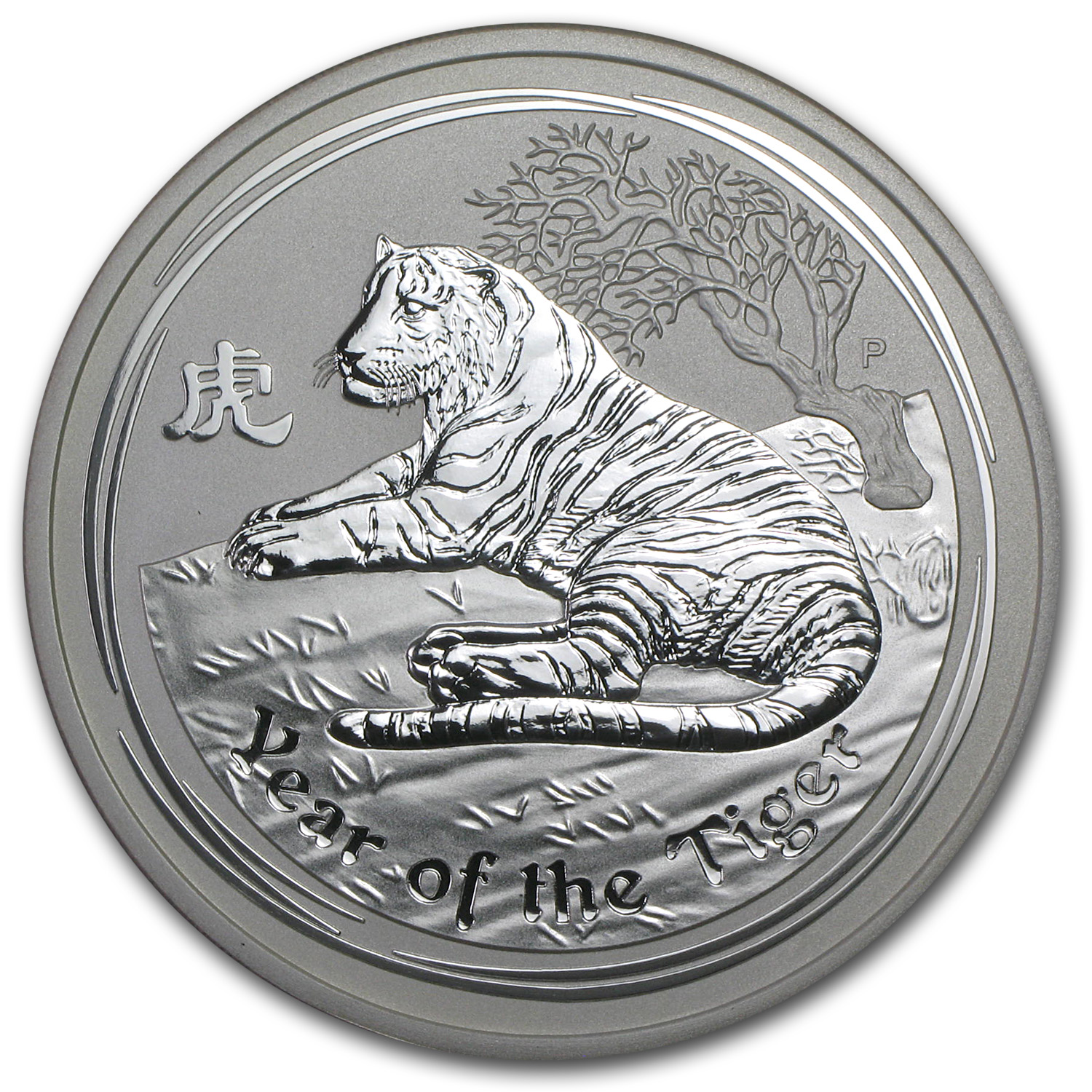 2010 5 oz Silver Australian Year of the Tiger Coin (SII) (Spots)