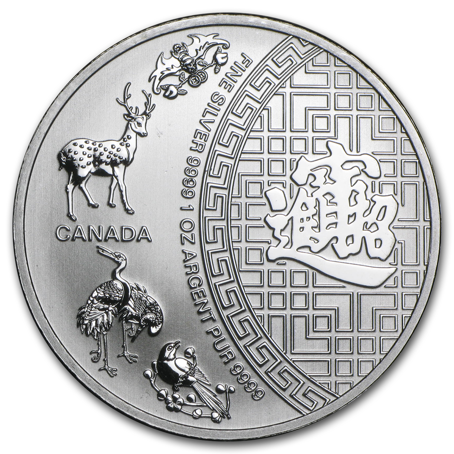 2014 1 oz Silver Canadian $5 Five Blessings
