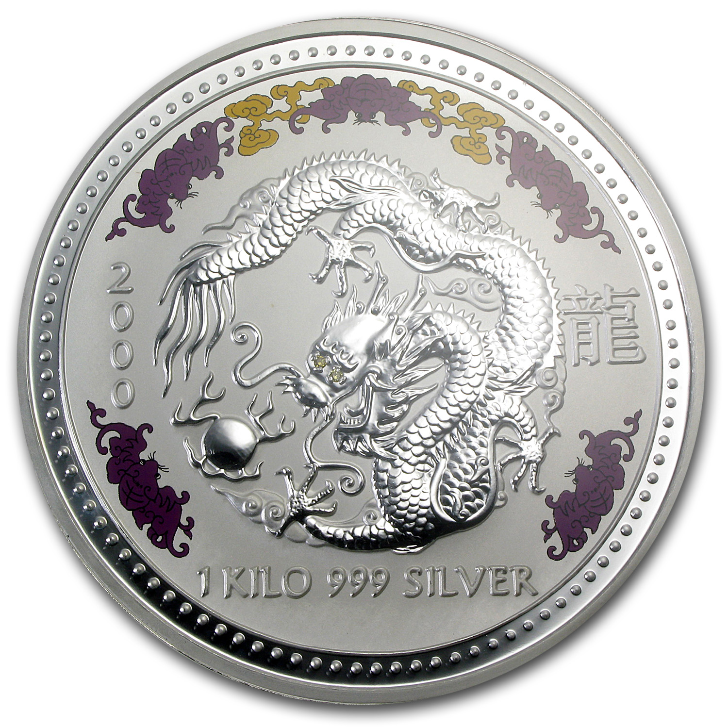 2000 1 kilo Silver Year of the Dragon (Diamond Eye) MS-69 NGC
