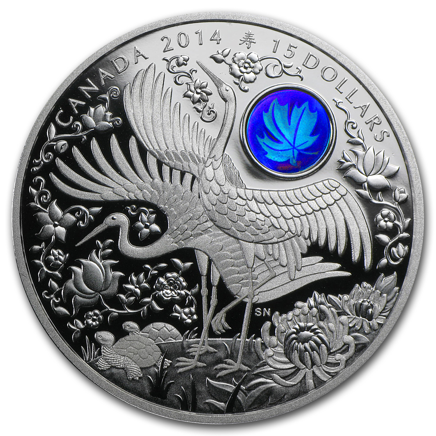 2014 Canada 1 oz Silver $15 Maple of Longevity (Hologram)
