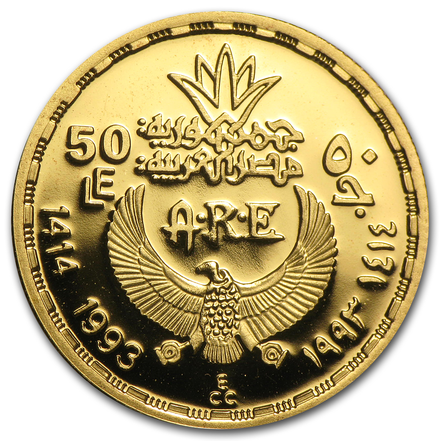 Egypt AH1414/1993 Proof Gold 50 Pound Ramses II