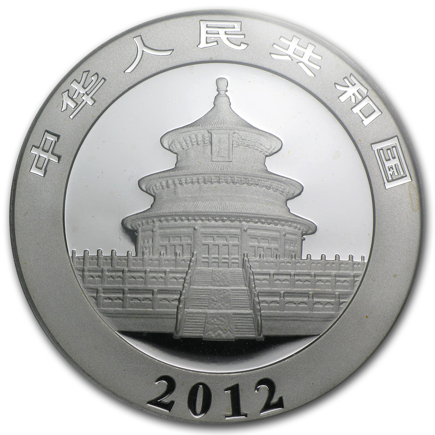 2012 Silver Chinese Panda 1 oz -Gem BU PCGS First Strike