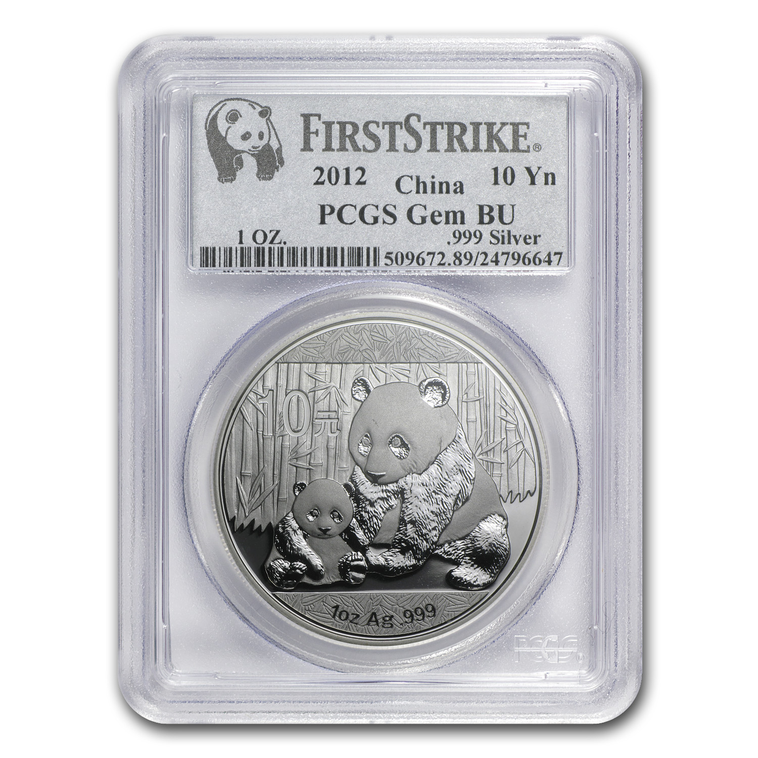 2012 China 1 oz Silver Panda Gem BU PCGS (First Strike)