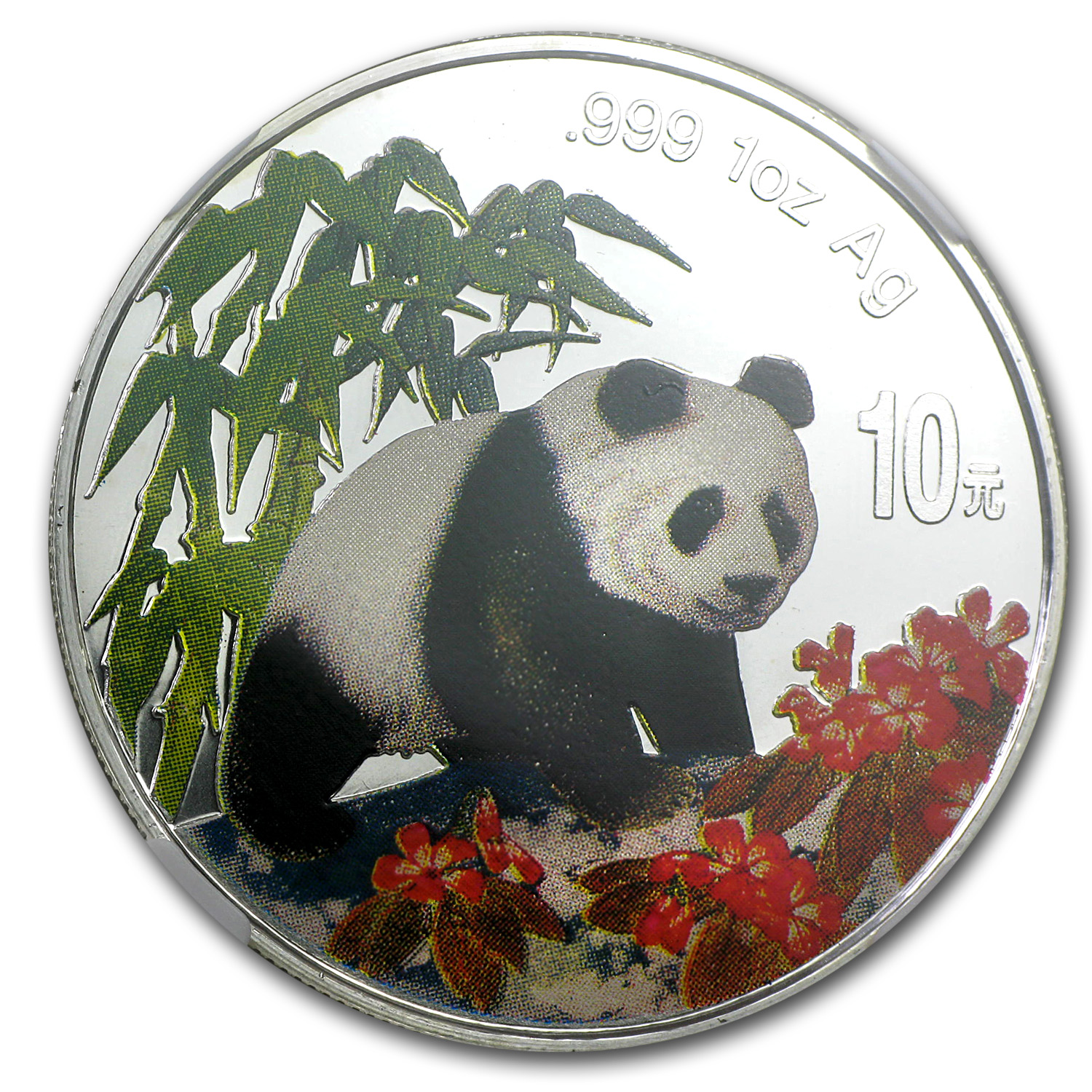 1997 China 1 oz Silver Panda PF-68 NGC (Colorized)