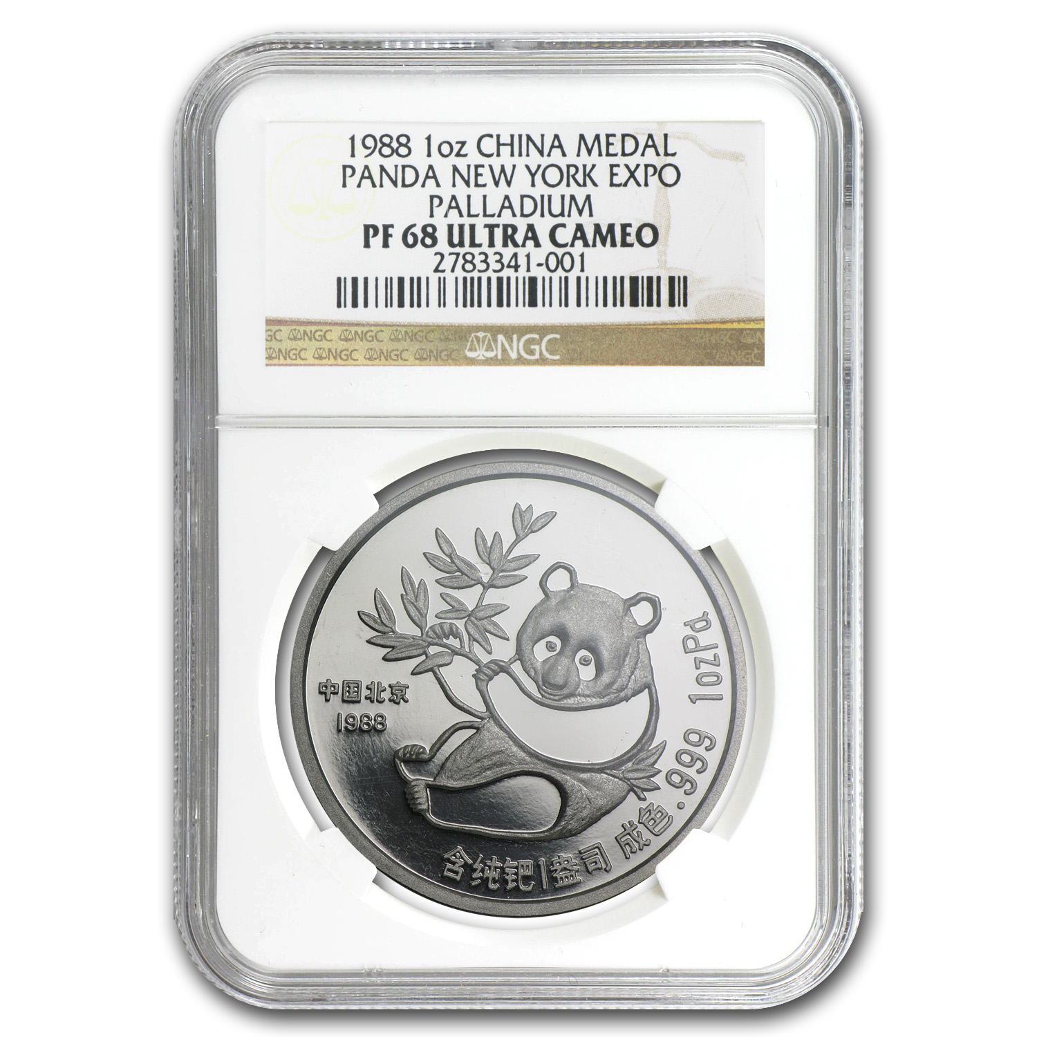 1988 China 1 oz Palladium Panda PF-68 NGC (New York Coin Expo)