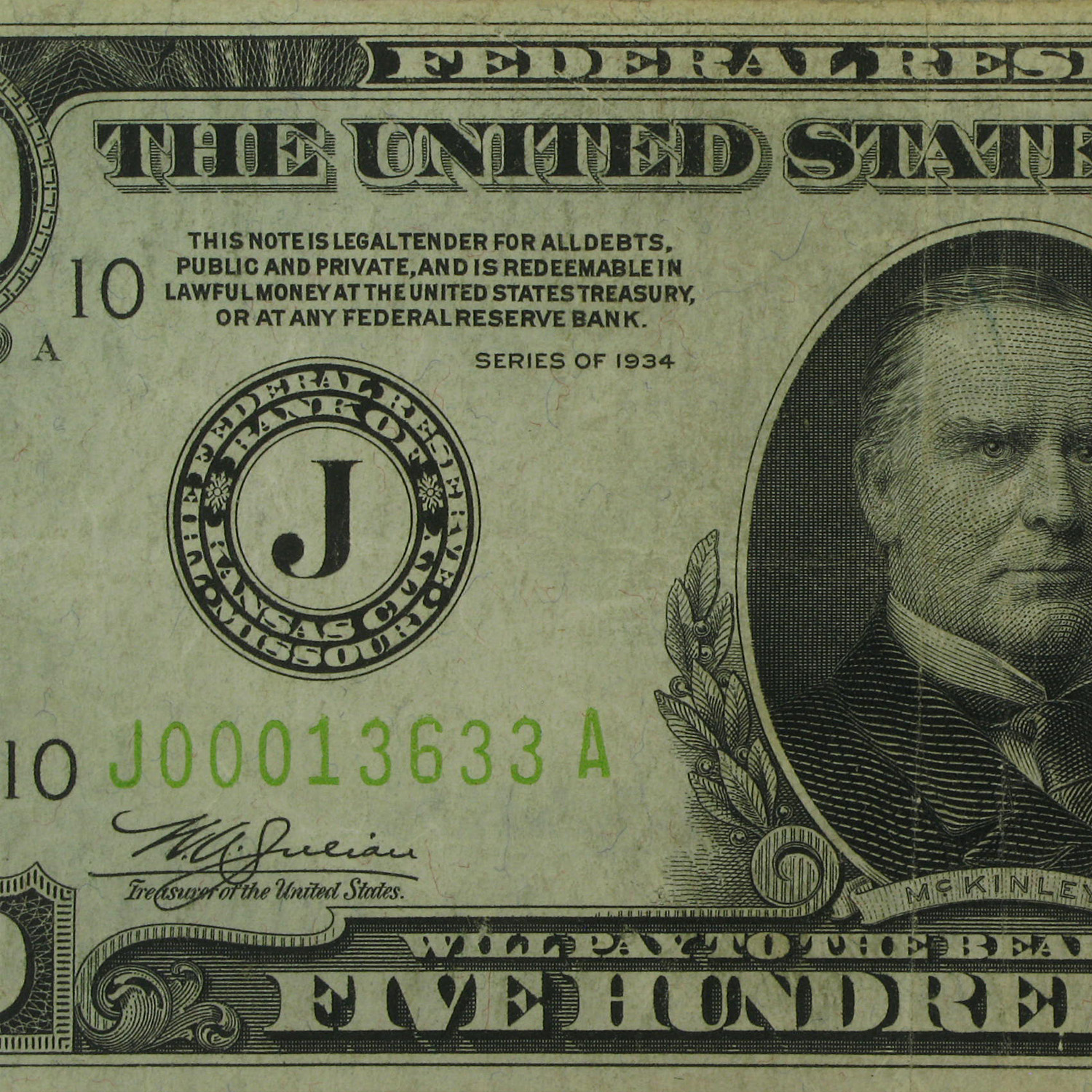 1934 (J-Kansas City) $500 FRN VF (Light Green Seal)