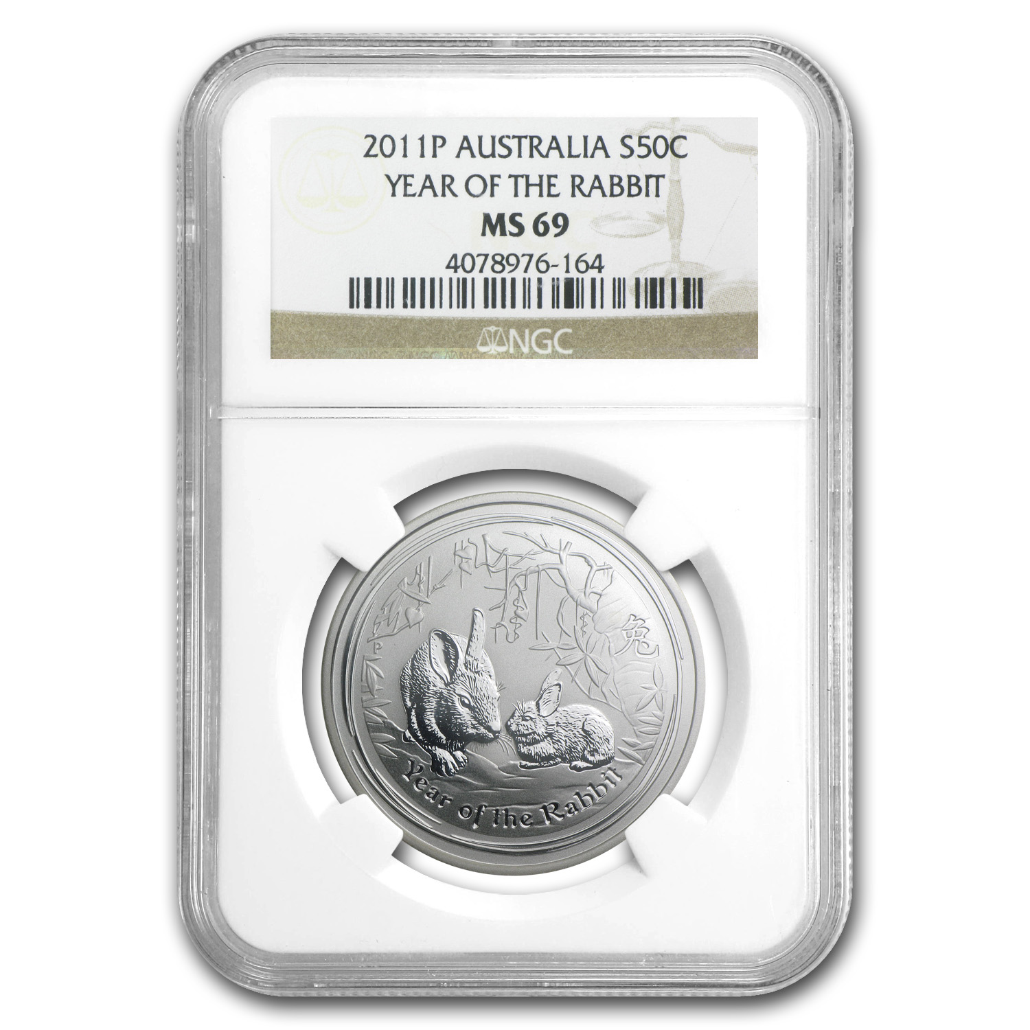 2011 Australia 1/2 oz Silver Year of the Rabbit MS-69 NGC