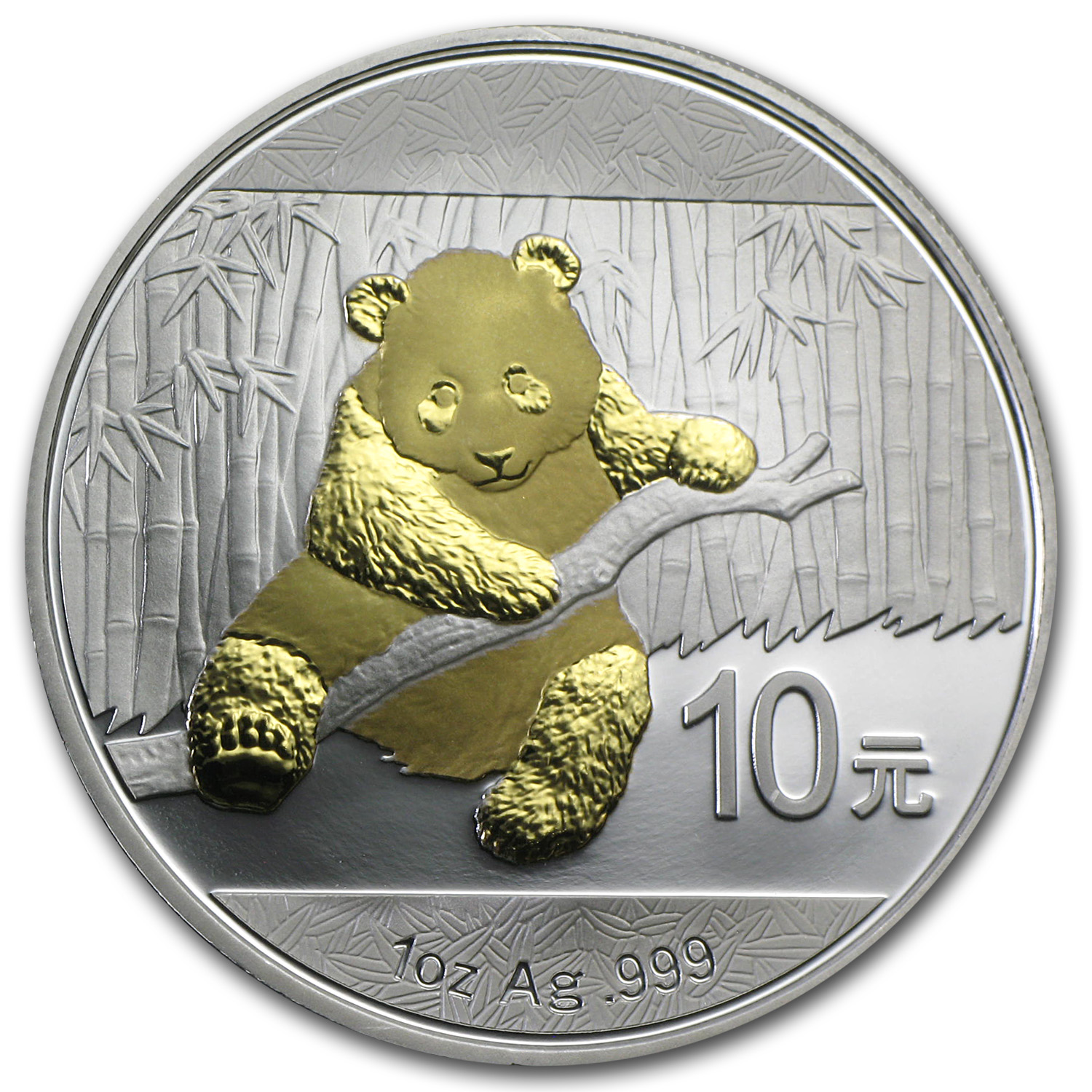 2014 China 1 oz Silver Panda BU (Gilded, In Capsule)