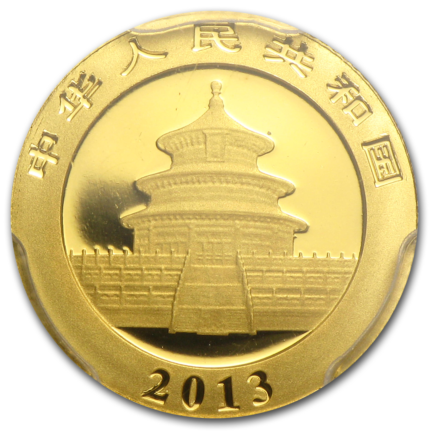 2013 (1/20 oz) Gold Chinese Panda - MS-70 PCGS First Strike