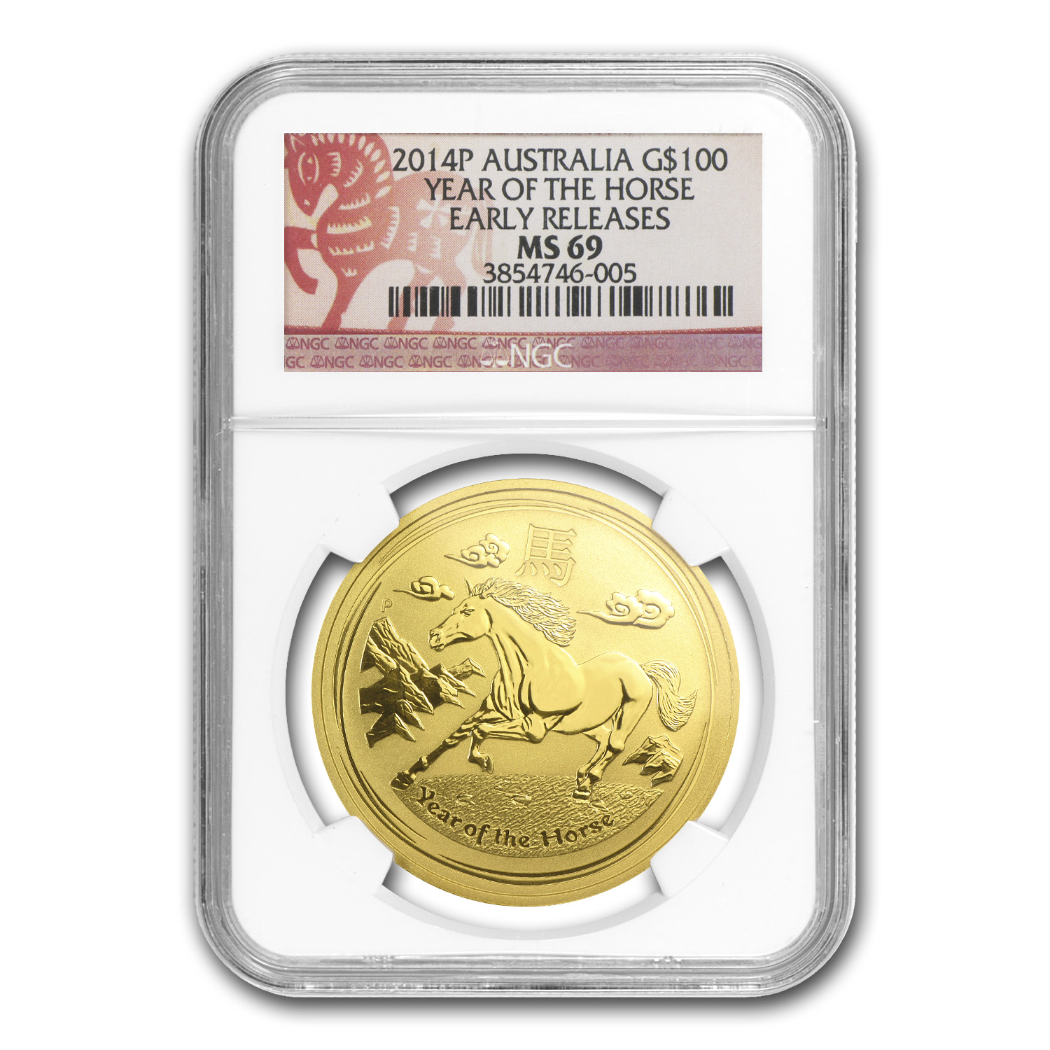 2014 1 oz Gold Lunar Year of the Horse MS-69 NGC (SII, ER)