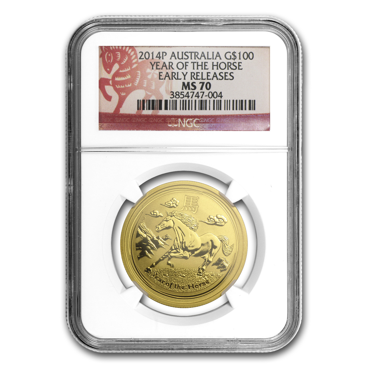2014 5-Coin Gold Lunar Year of the Horse (Series II) MS-70 ER NGC