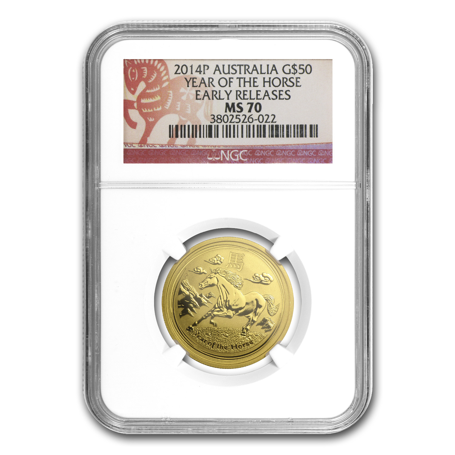 2014 5-Coin Gold Year of the Horse Set MS-70 NGC (SII, ER)