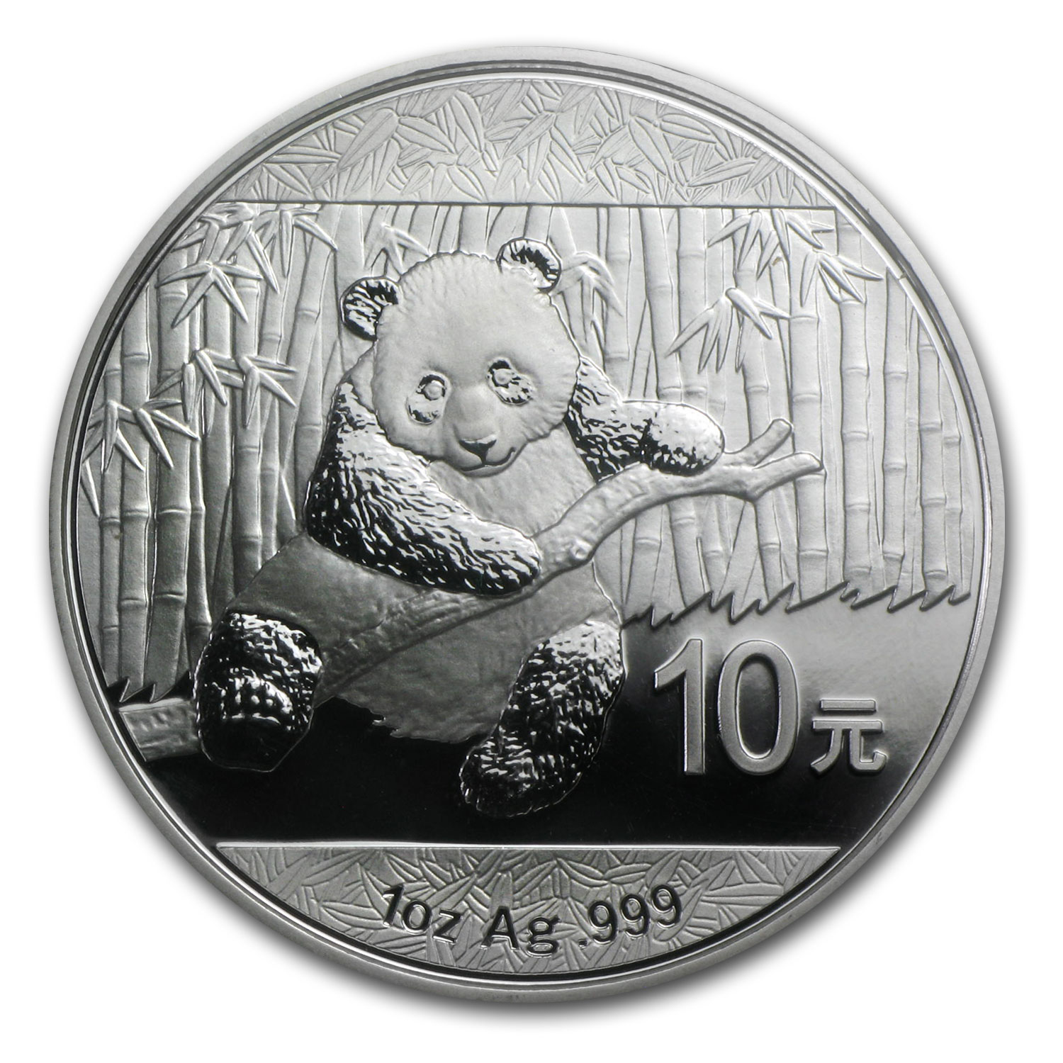 2014 China 1 oz Silver Panda MS-69 PCGS (Gold Label)