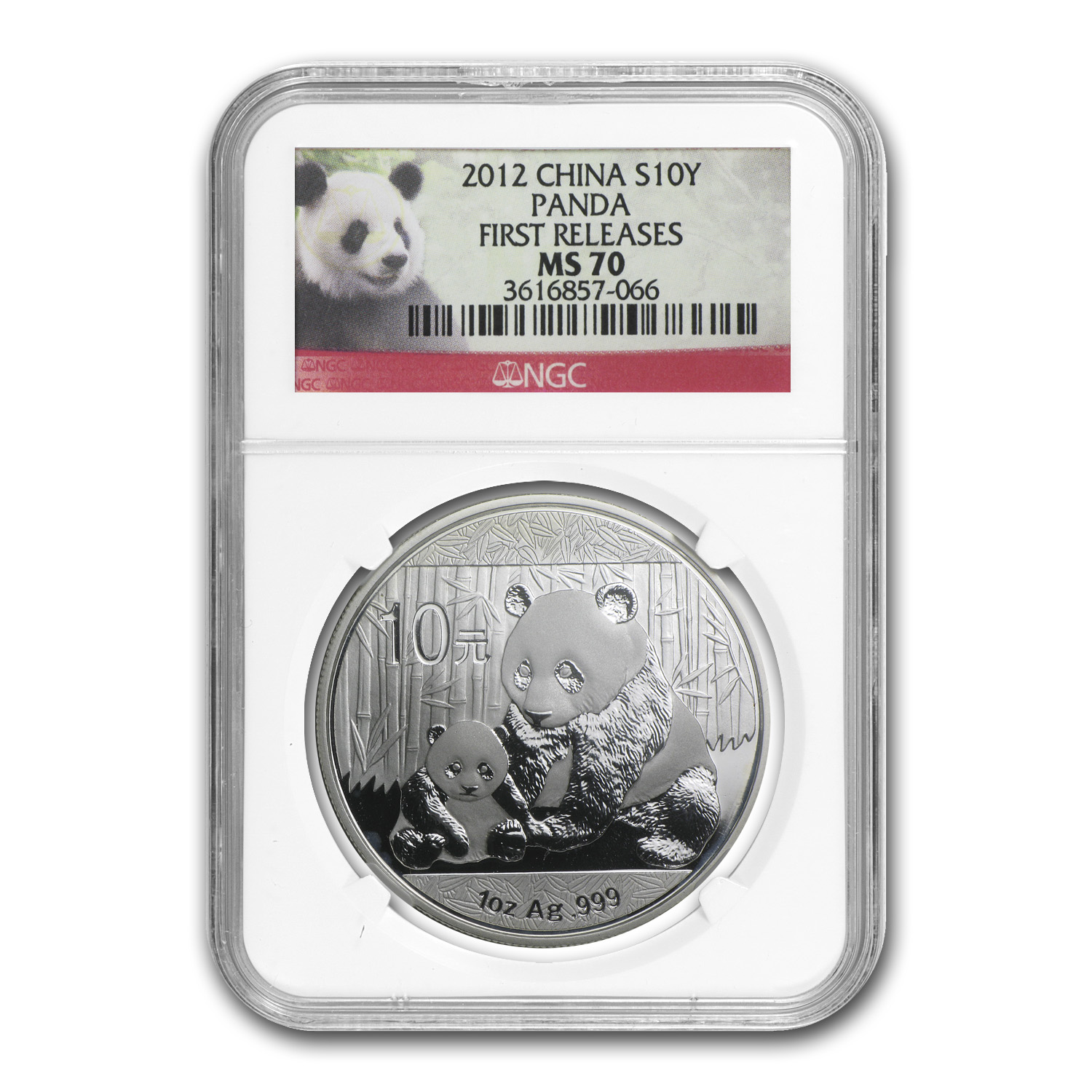 2012 Silver Chinese Panda 1 oz - MS-70 NGC (First Releases)