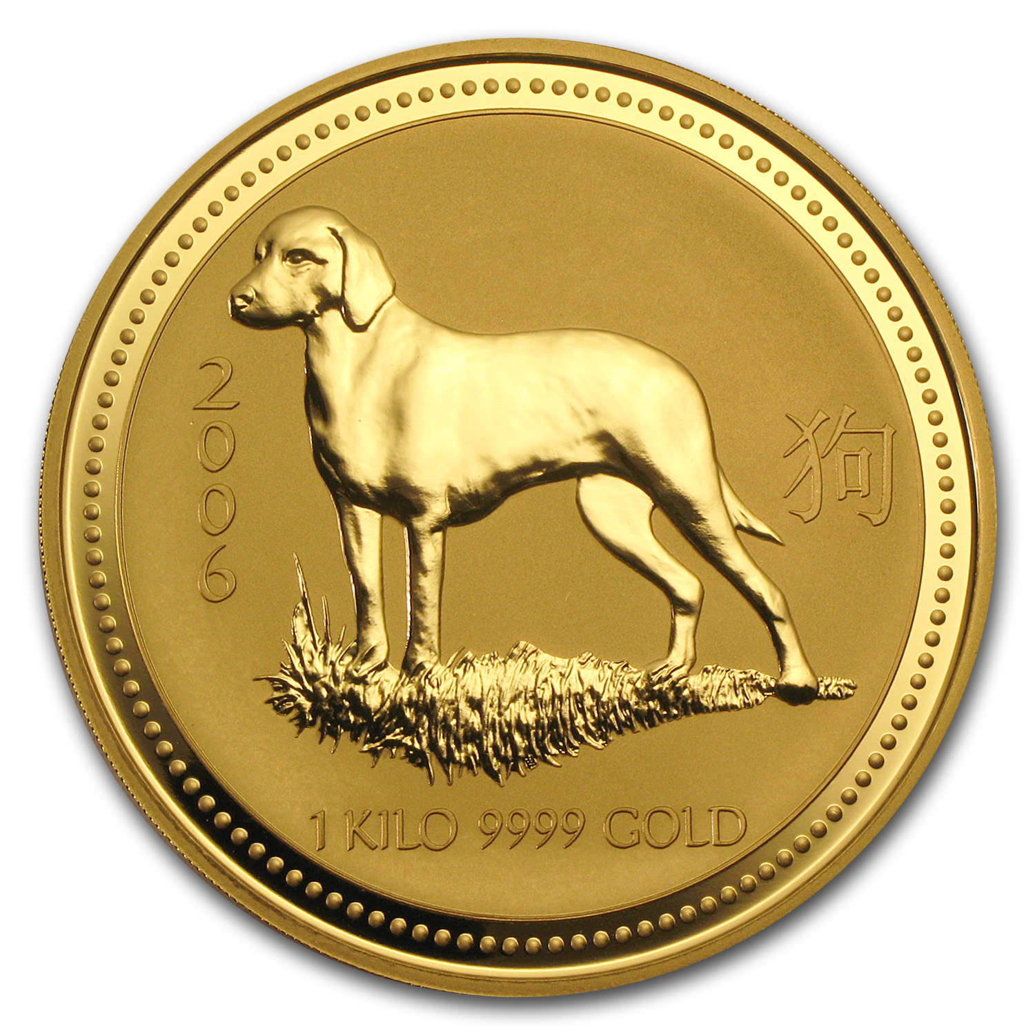 2006 1 kilo (32.15 oz) Gold Year of the Dog Lunar (Series I)