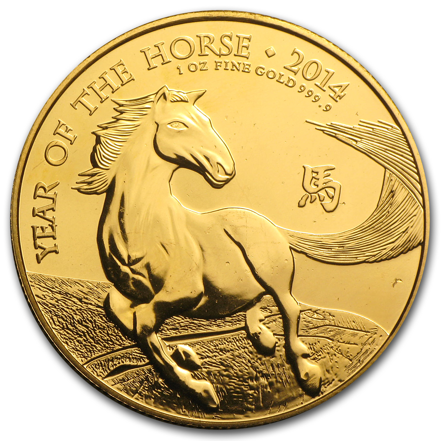 2014 Great Britain 1 oz Gold Year of the Horse (Spotted)