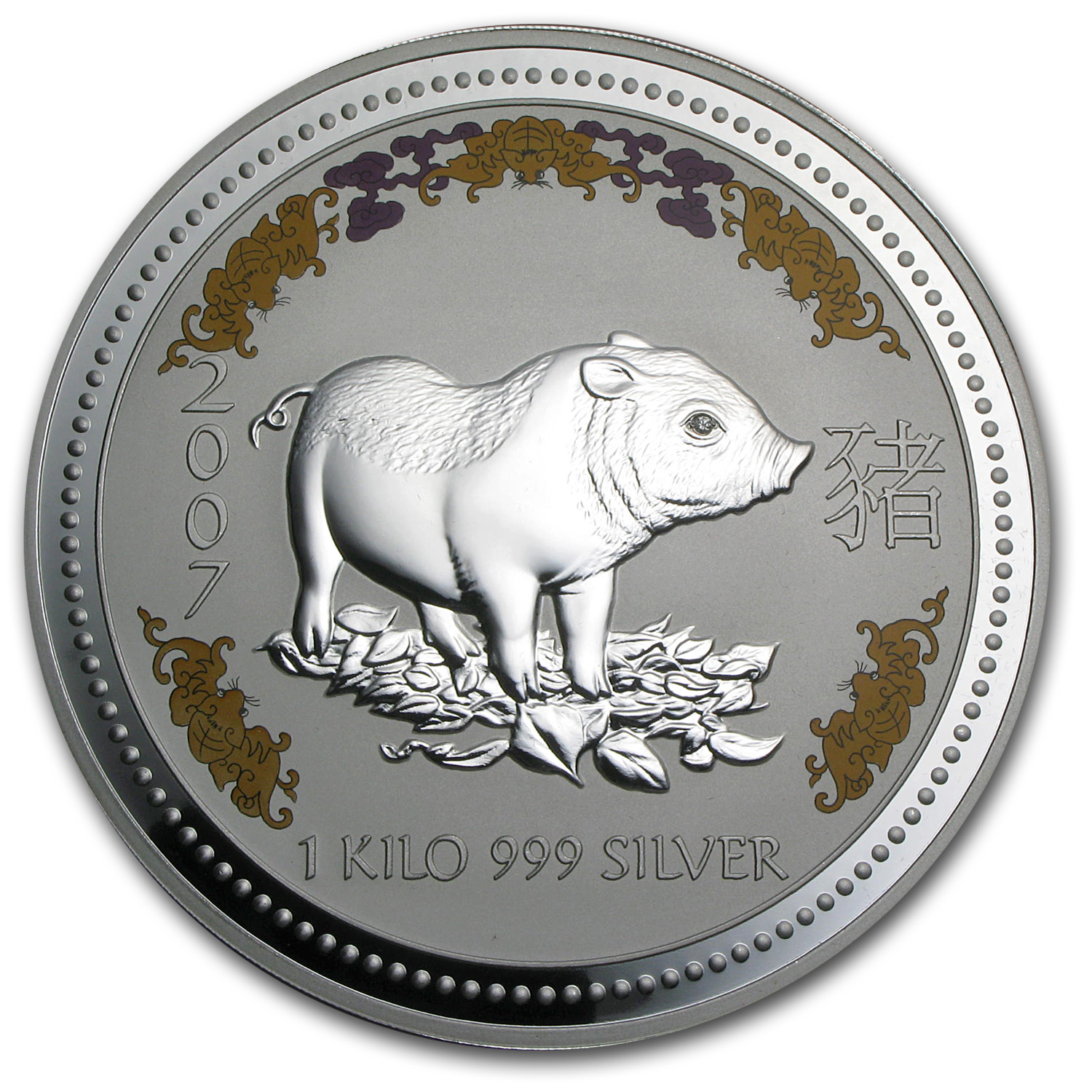 2007 1 kilo Silver Year of the Pig (SI)(Diamond Eye) Capsule Only